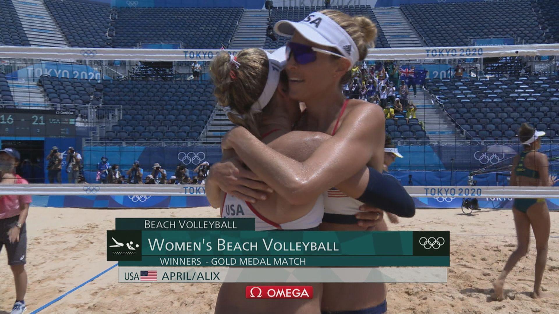 女子沙灘排球 美國擊敗澳洲奪金