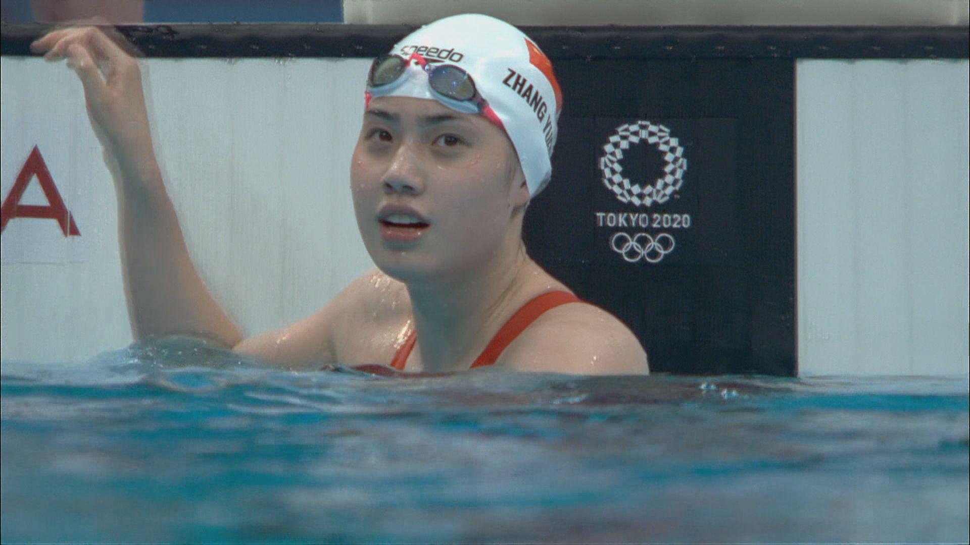 女子100米蝶泳決賽 張雨霏奪銀牌
