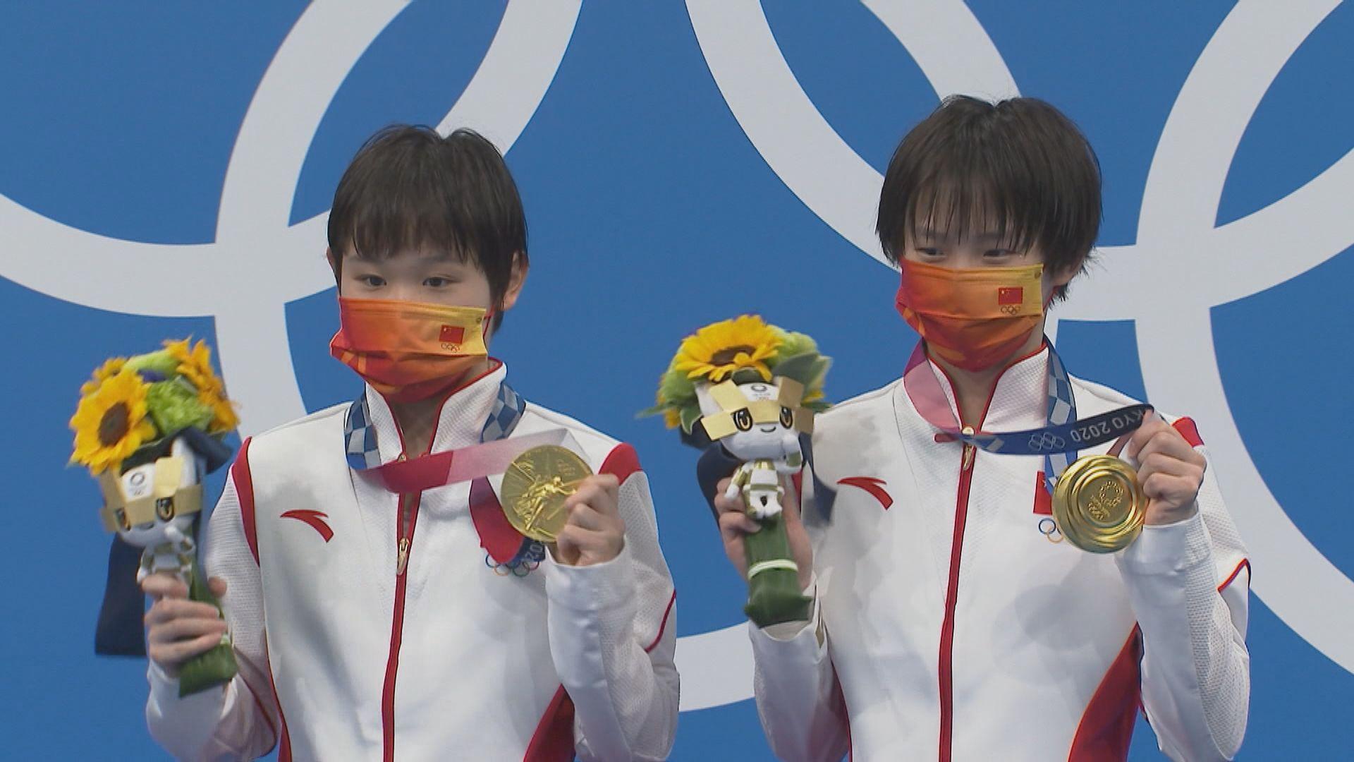 女子雙人十米高台跳水 中國六連冠摘金