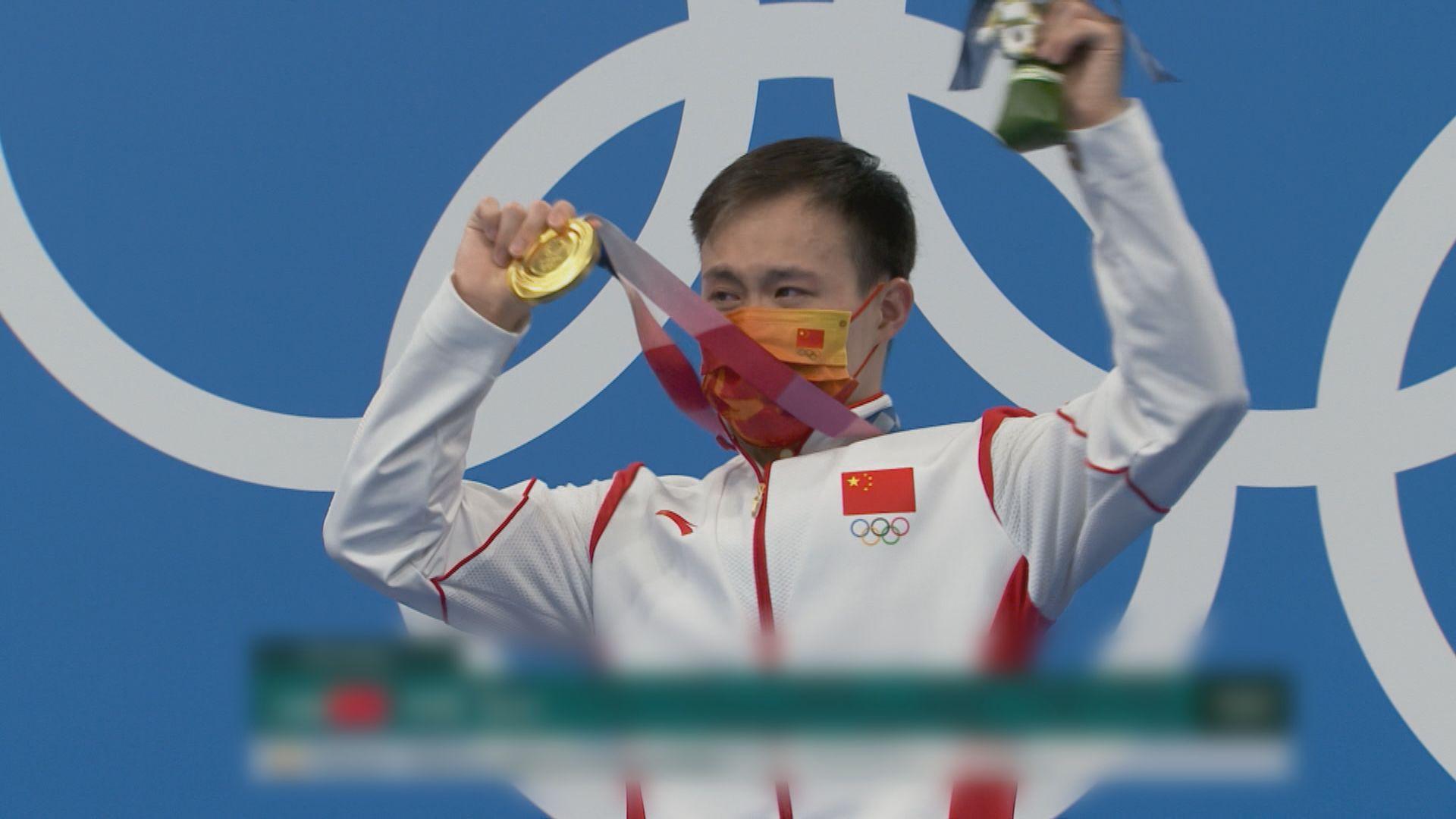 男子個人三米板跳水 國家隊包辦金銀牌