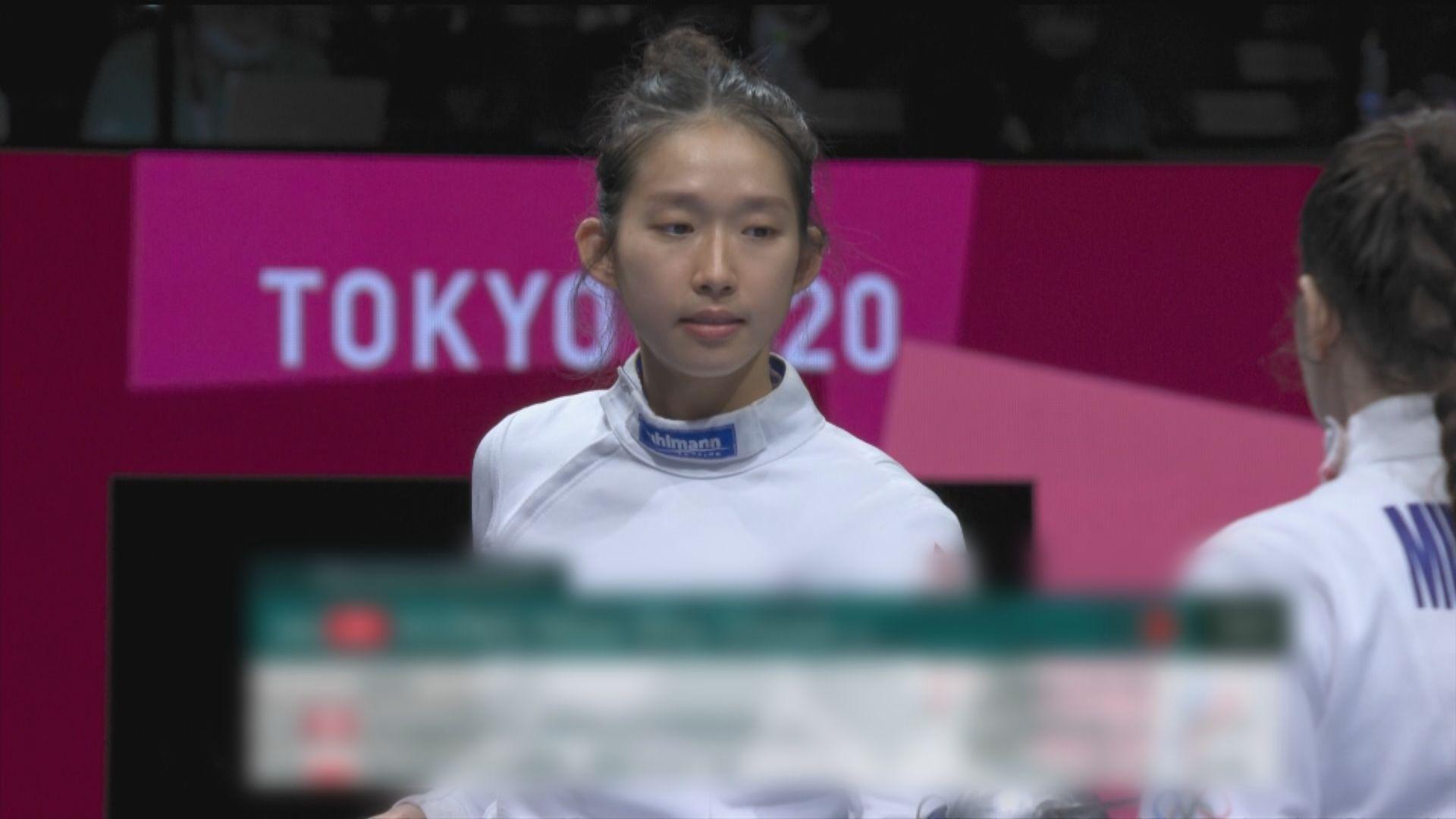 女子重劍 江旻憓不敵俄羅斯奧委會選手八強止步