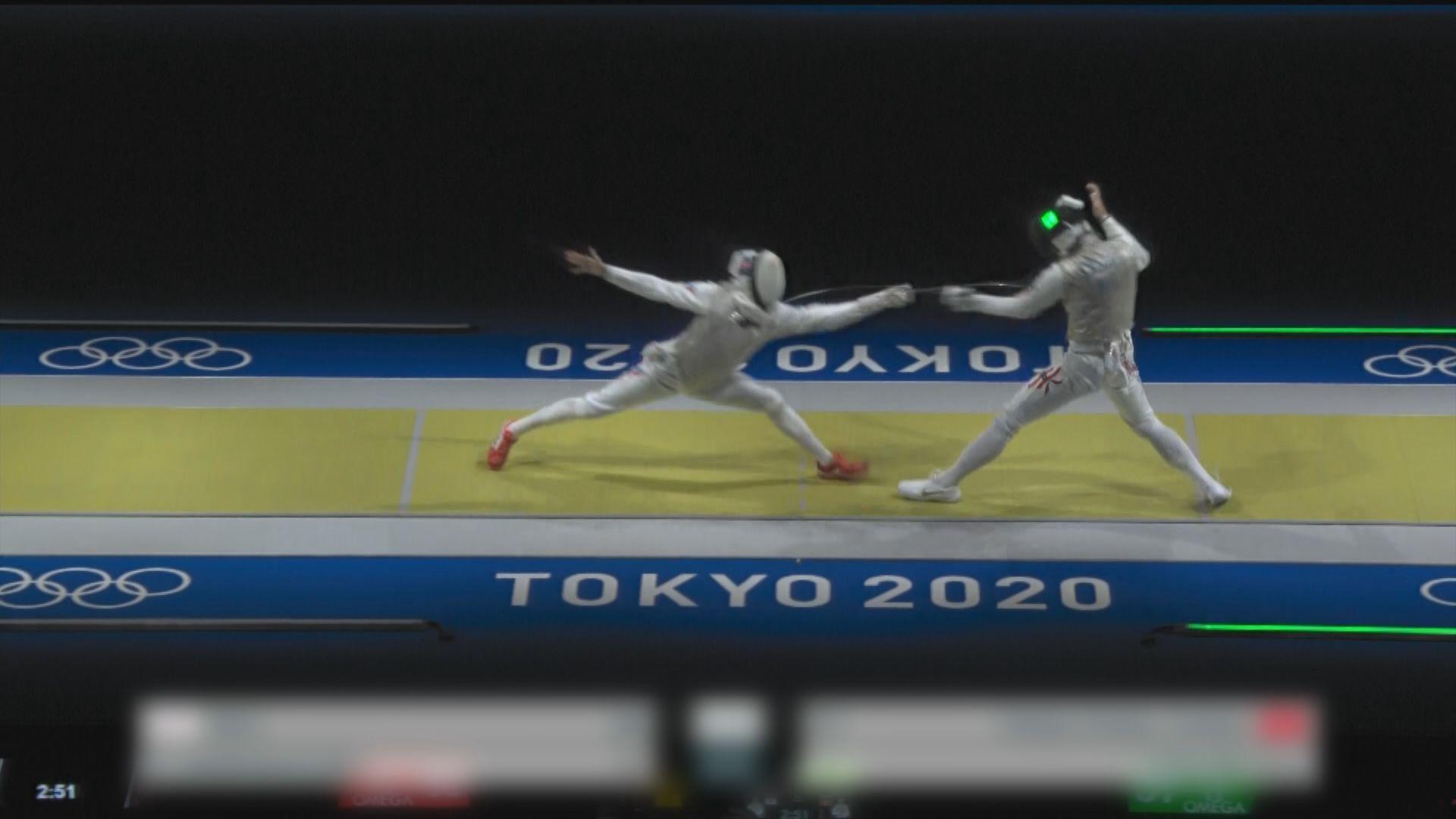 男子花劍團體賽八強 港隊不敵俄羅斯奧委會