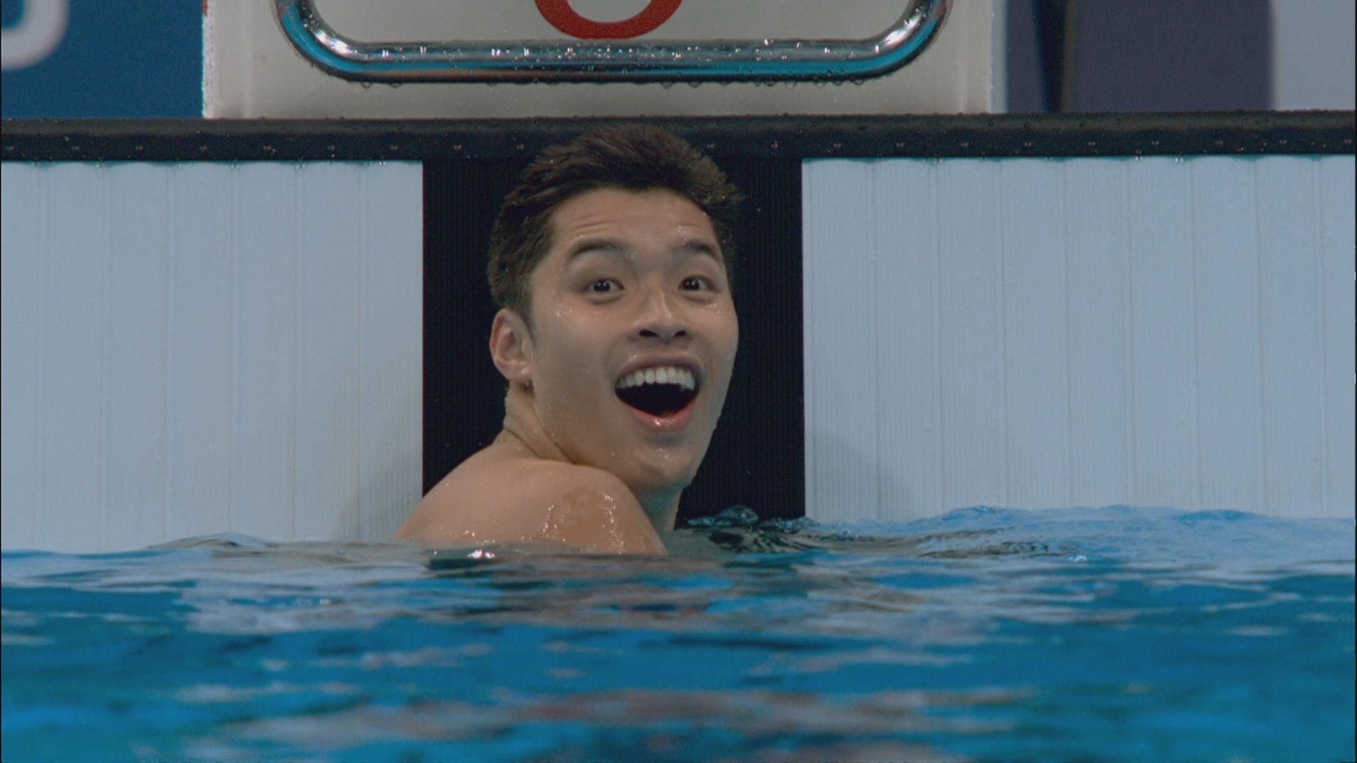 男子100米自由泳 港隊何甄陶未能晉身準決賽