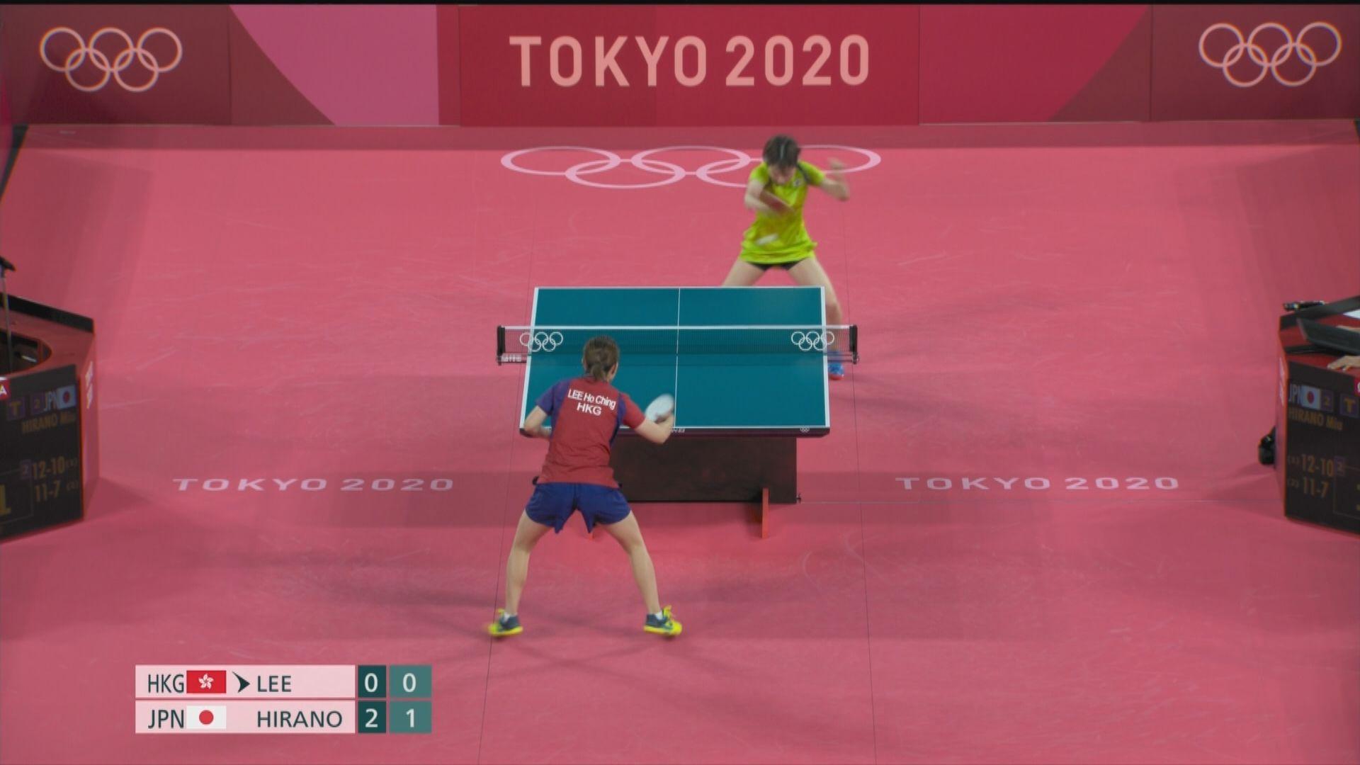 奧運女子乒乓球團體賽港隊不敵日本 周四出戰銅牌賽