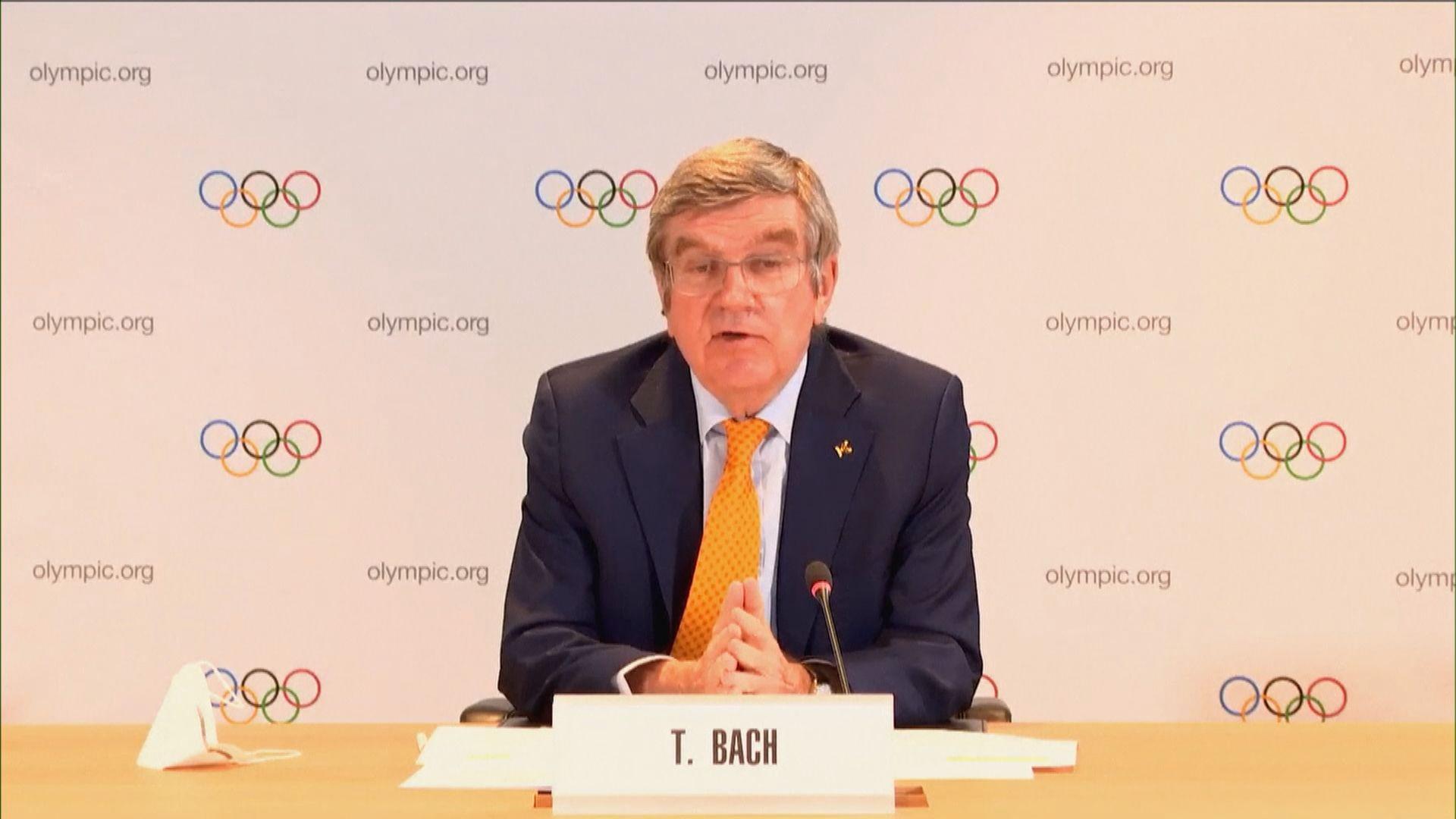 國際奧委會主席:致力令東京奧運如期七月舉行