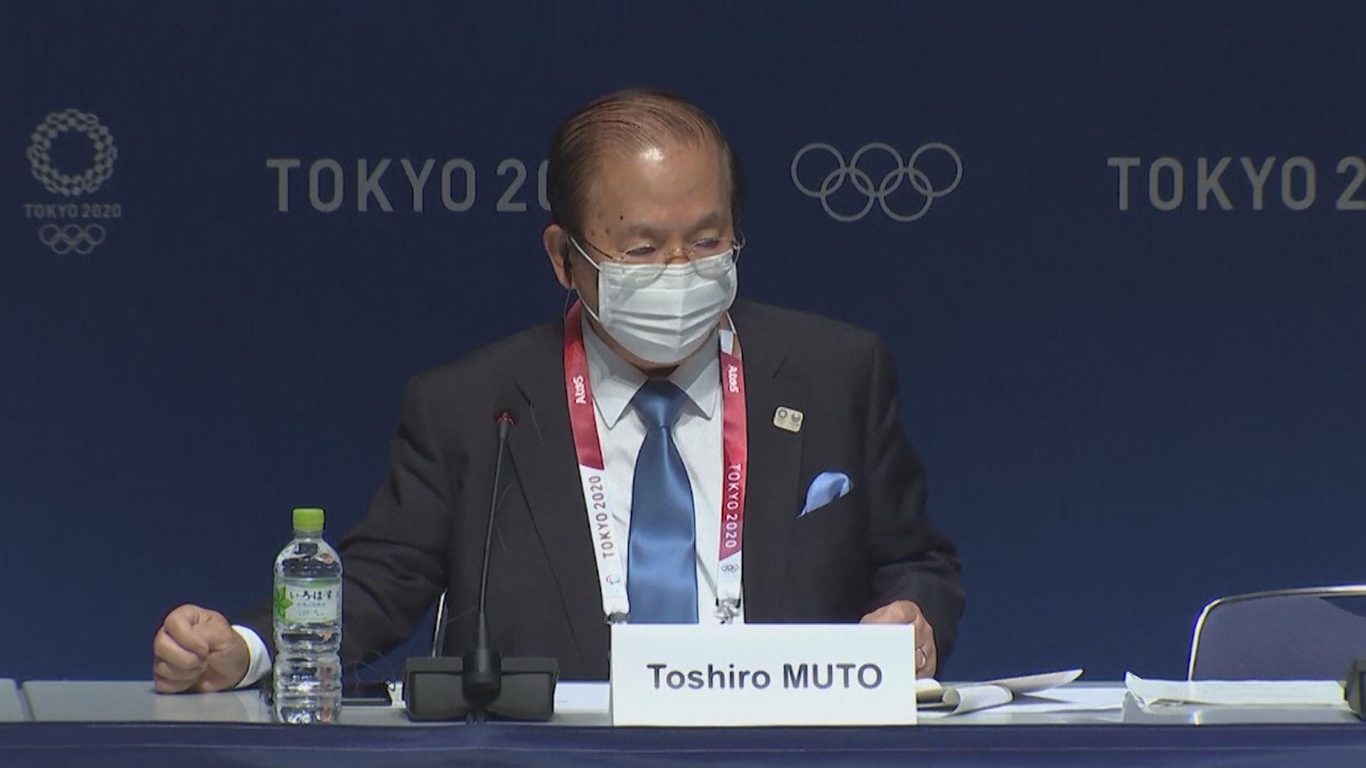 東京奧組委證實選手村出現首宗新冠確診