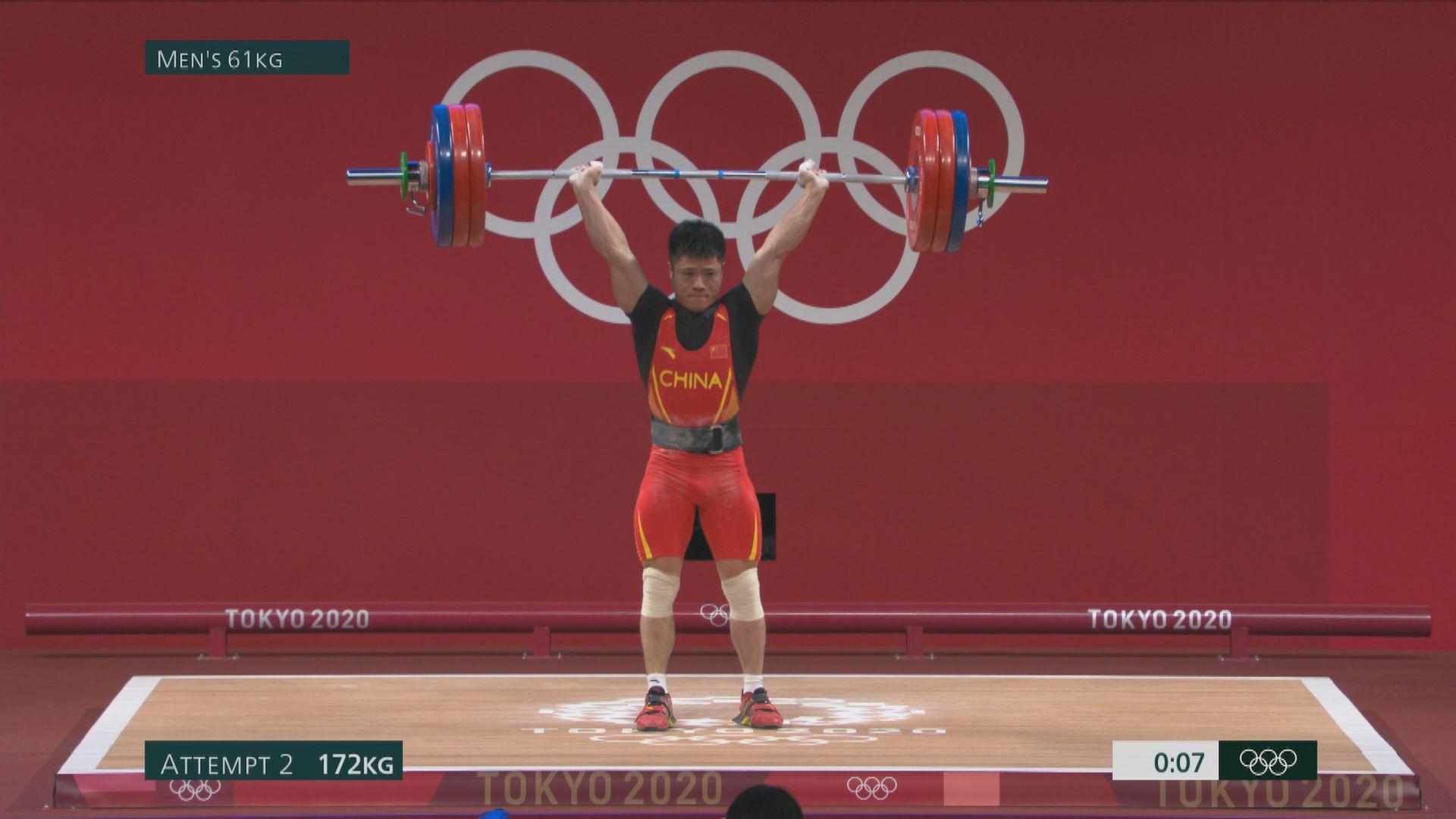男子61公斤級舉重 中國李發彬摘金