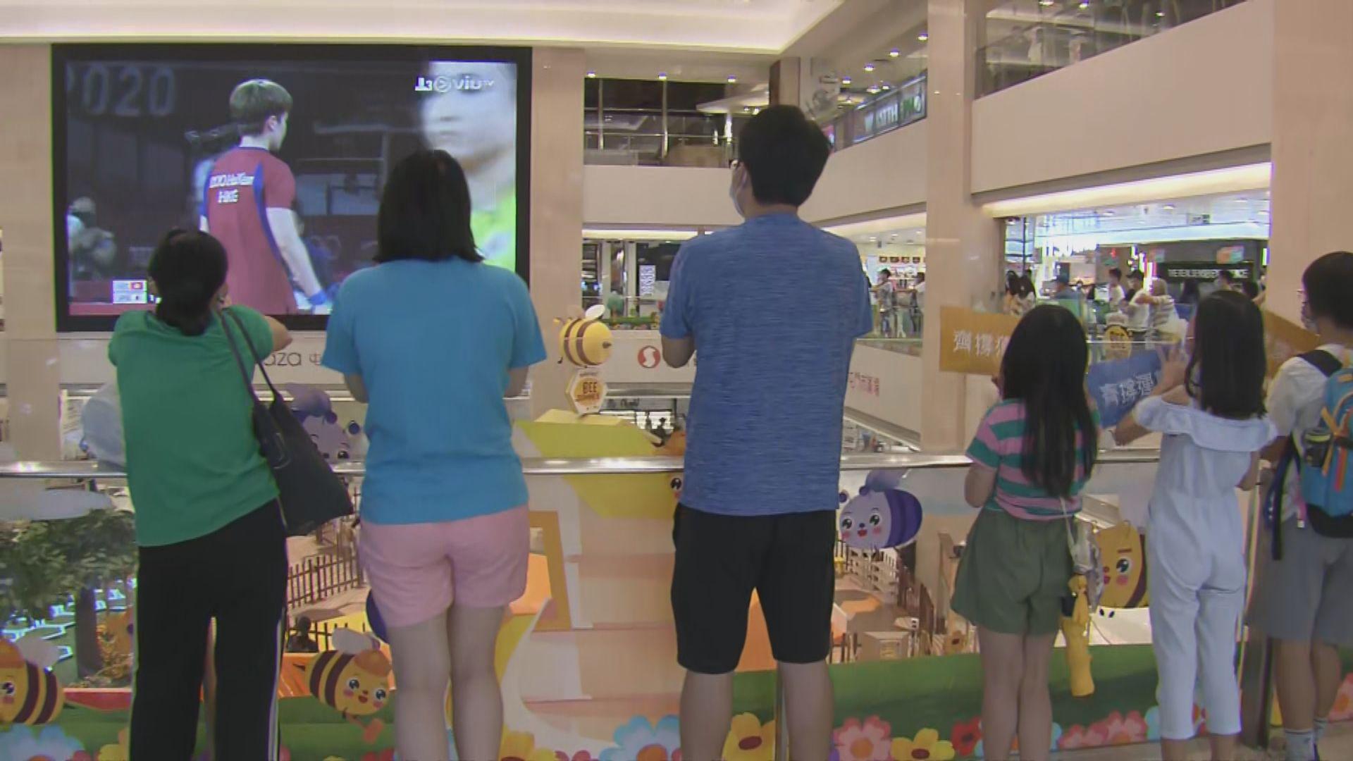 市民到商場觀看賽事 冀港隊奪銅牌