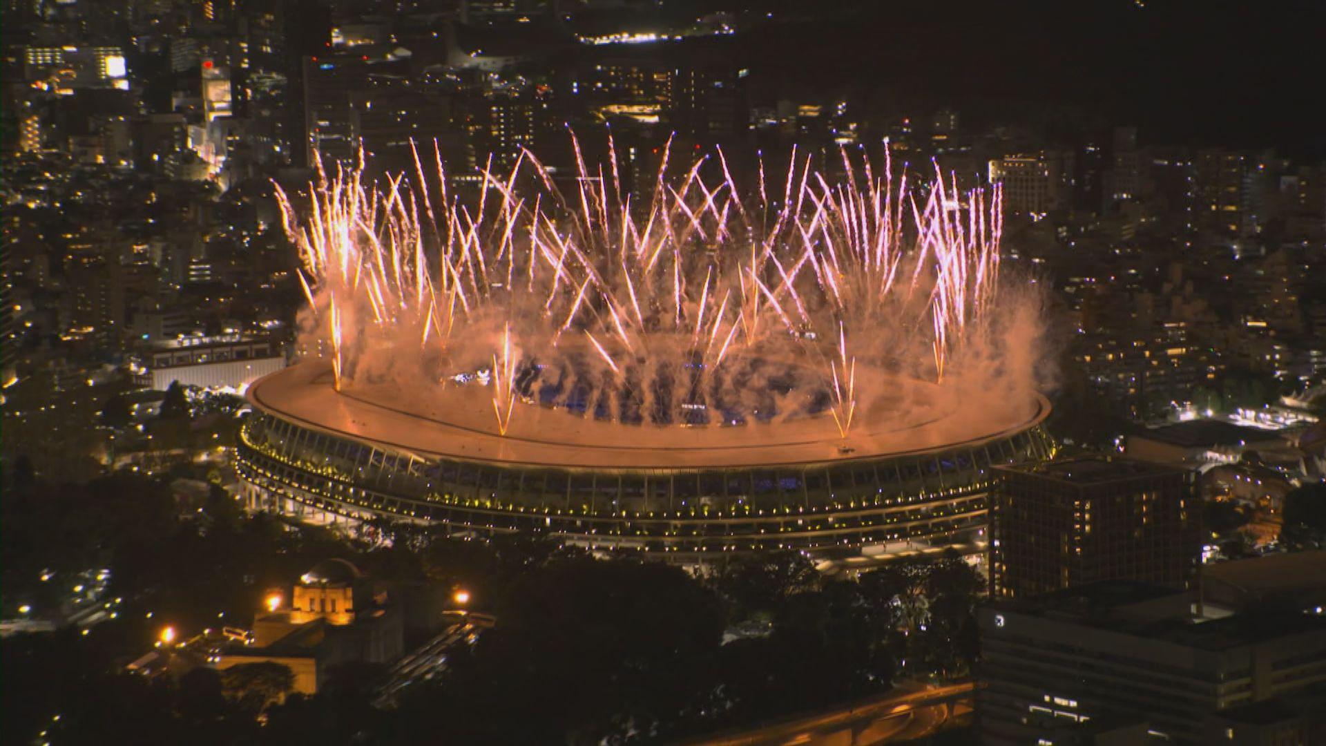東京奧運舉行開幕禮 日皇德仁等政要出席