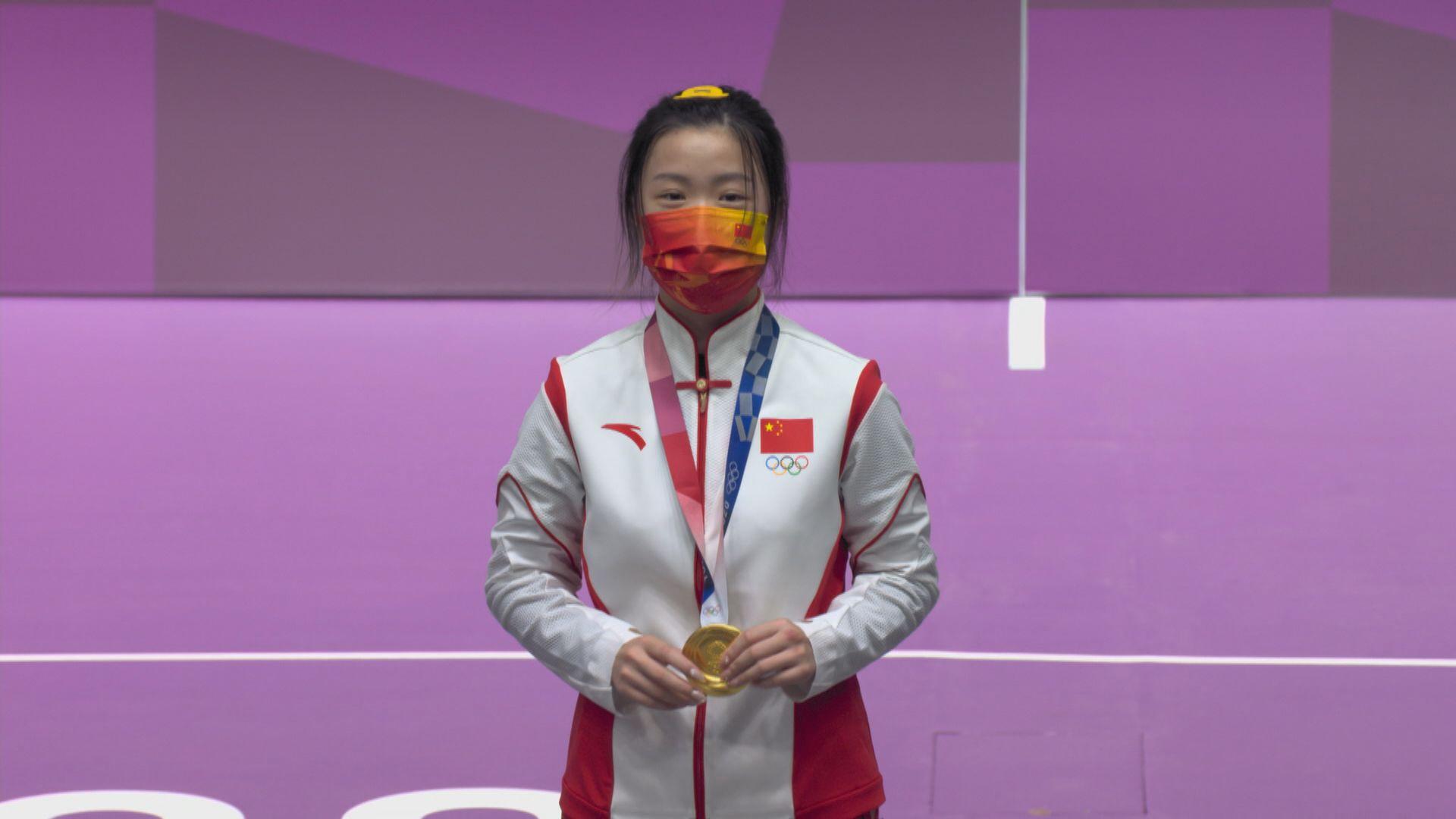 楊倩繼杜麗及易思玲後再贏奧運女子十米氣步槍金牌