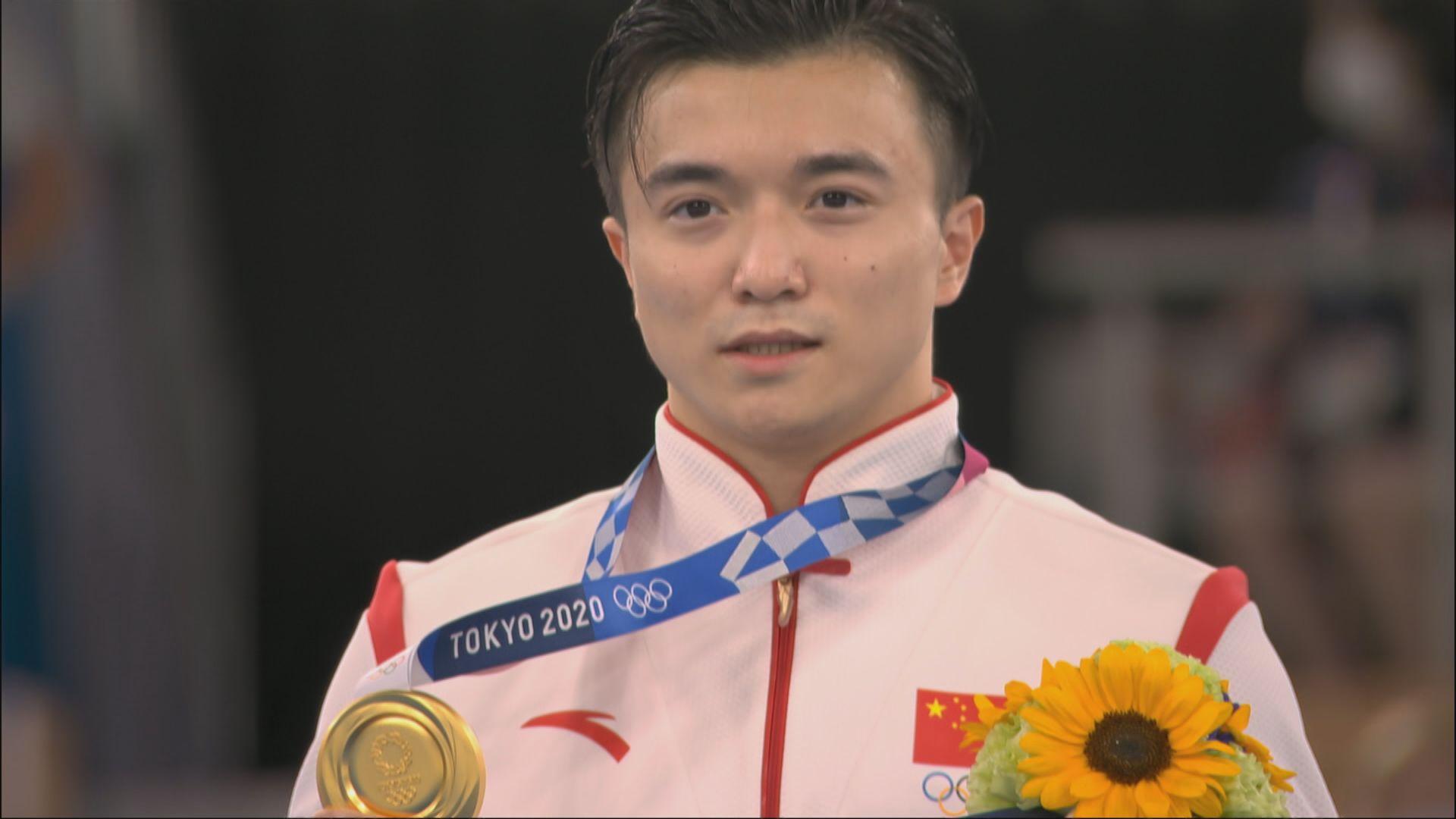 體操吊環國家隊包辦金銀牌 為國家隊今屆首面體操金牌