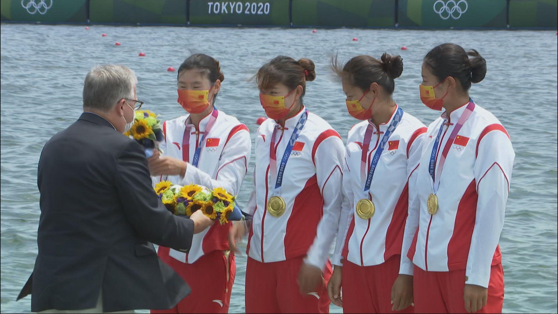 賽艇女子四人雙槳 國家隊奪金