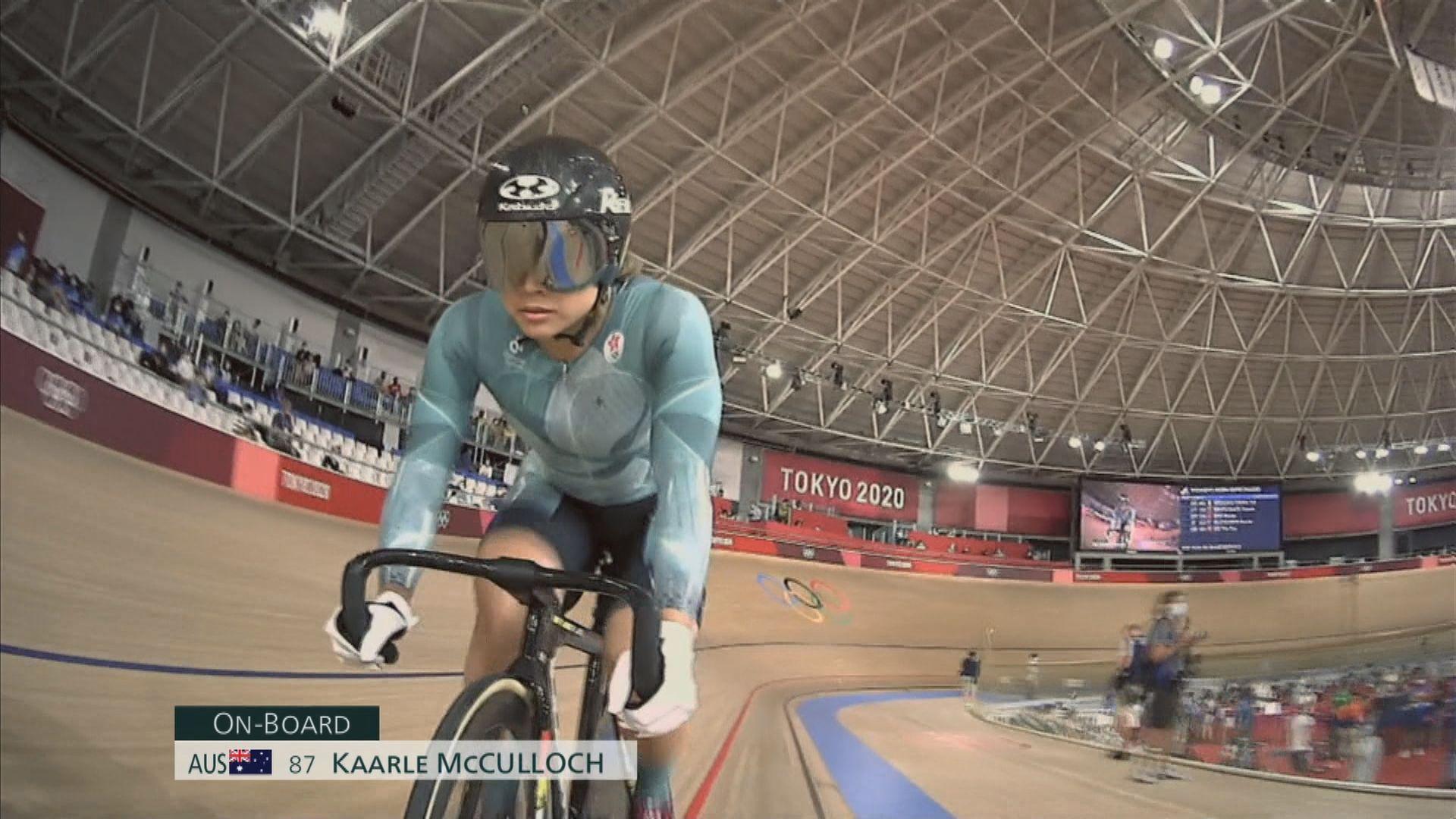 奧運場地單車凱林賽 李慧詩晉級李海恩出局