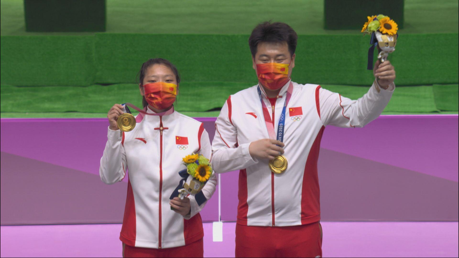 十米氣步槍混合隊際 楊倩和楊皓然奪金