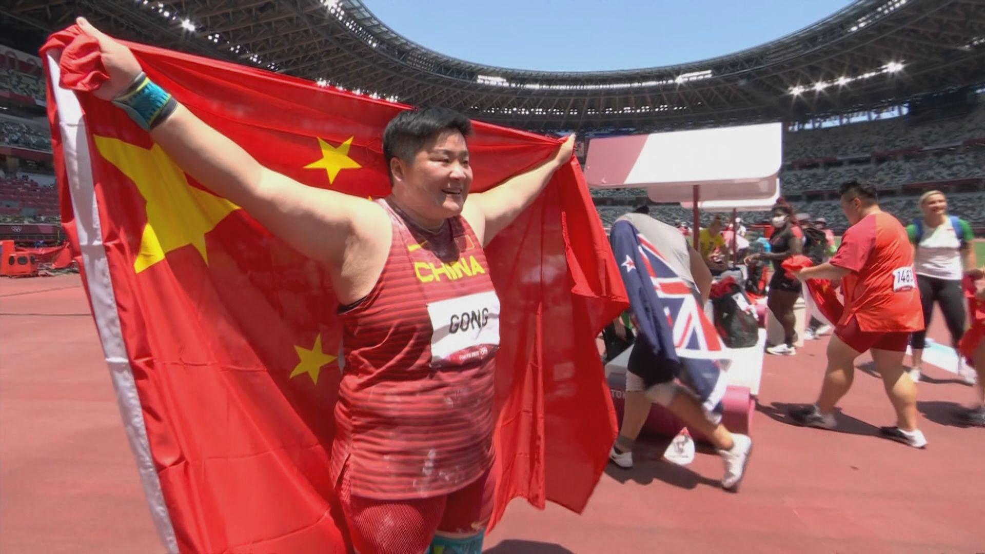 鞏立姣女子鉛球摘金 是中國隊今屆田徑第一金