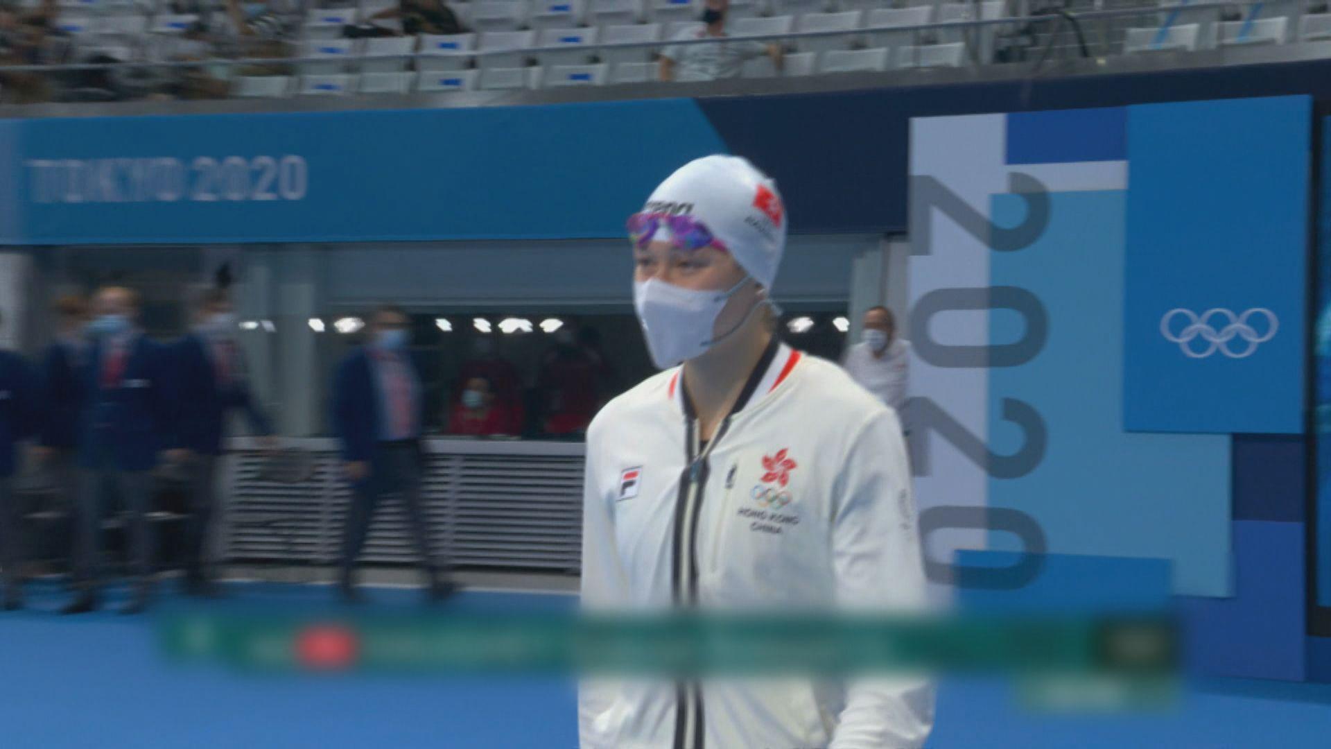 何詩蓓一百米自由泳總成績第二名入決賽 明早再爭獎牌