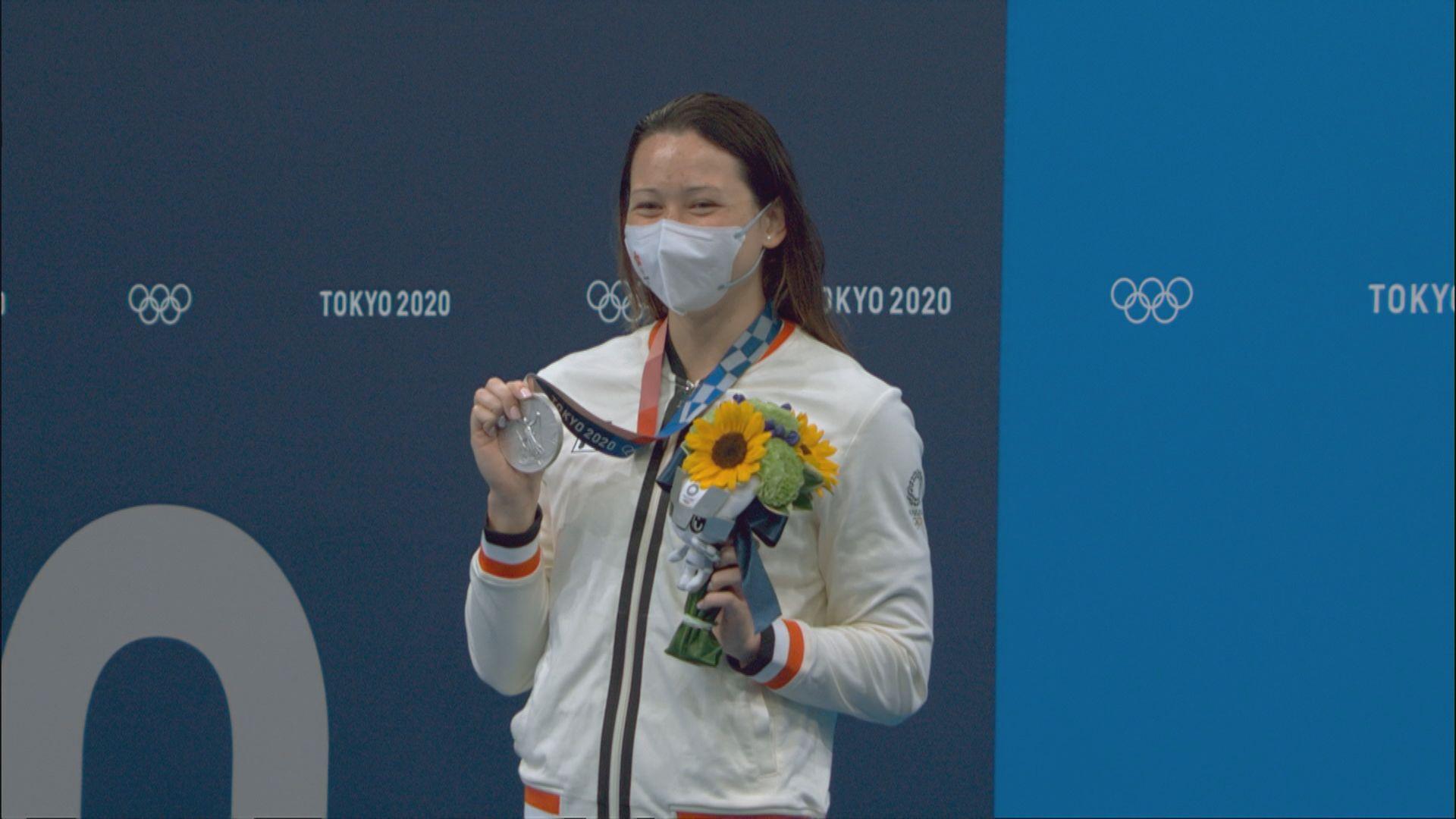何詩蓓女子100米自由泳奪銀 再破亞洲紀錄