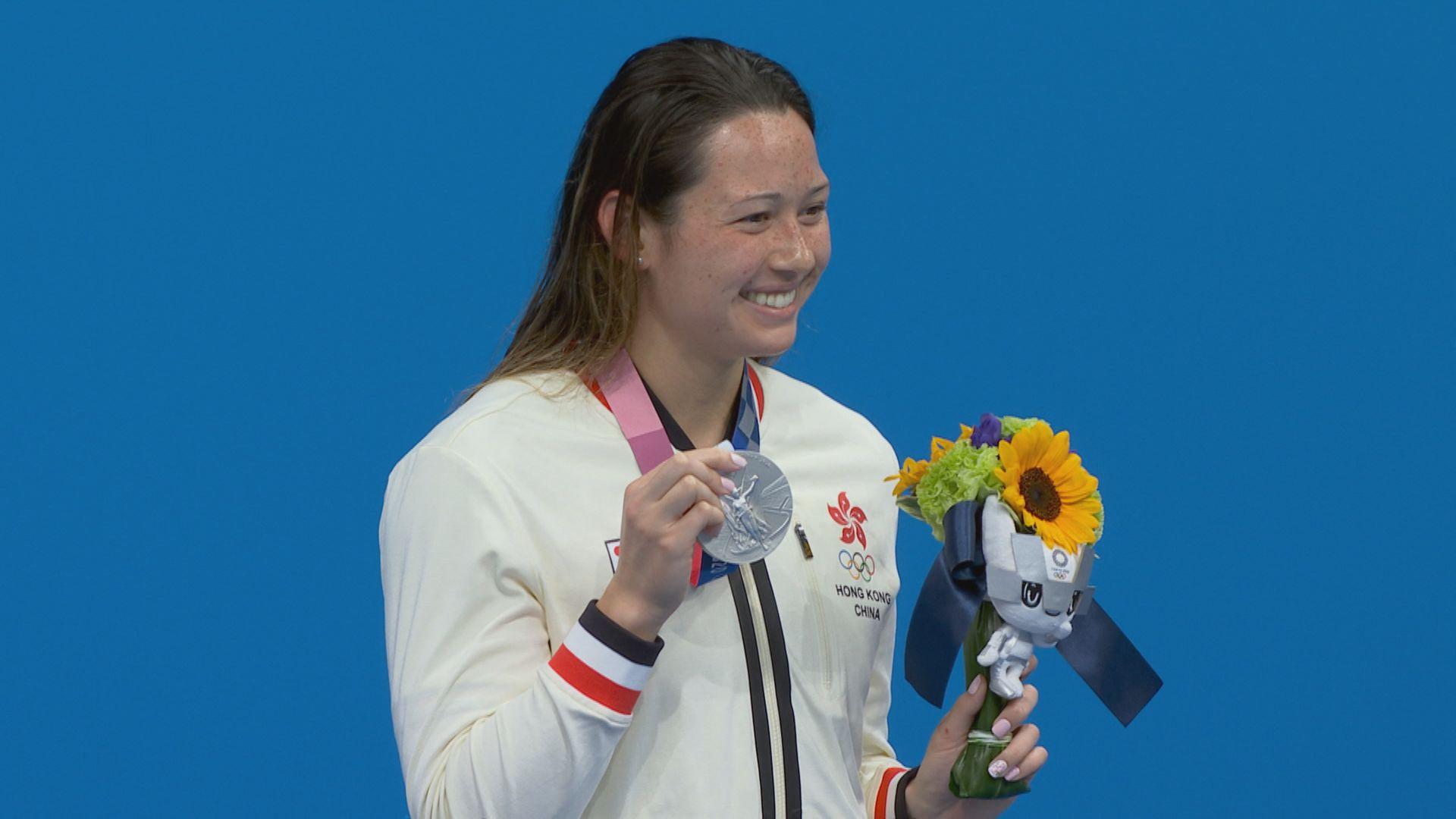 何詩蓓100米自由泳奪銀 個人已取兩面奧運銀牌