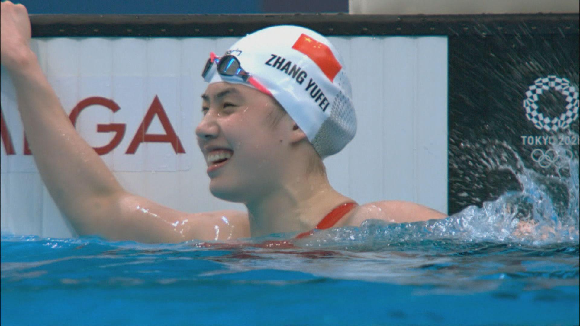 國家隊奪得女子200米蝶泳金牌
