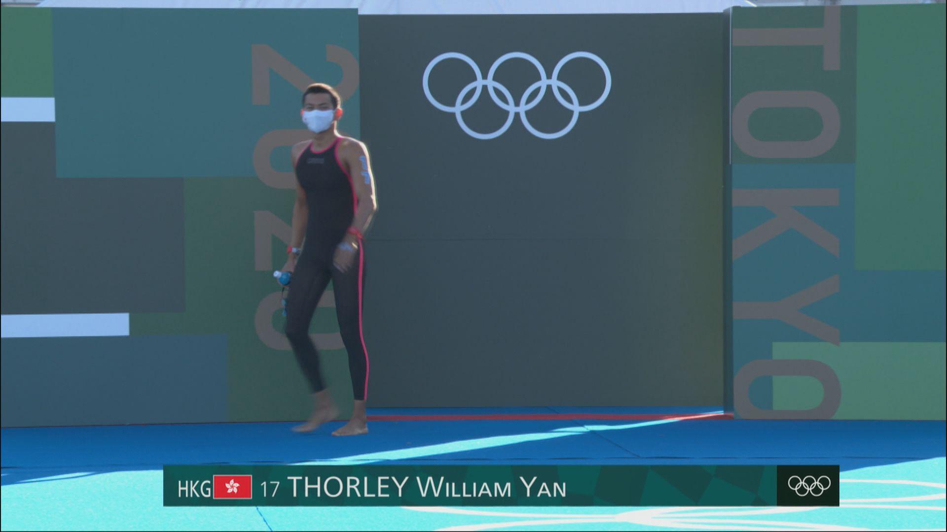男子十公里馬拉松游泳決賽 港隊方胤排第22名