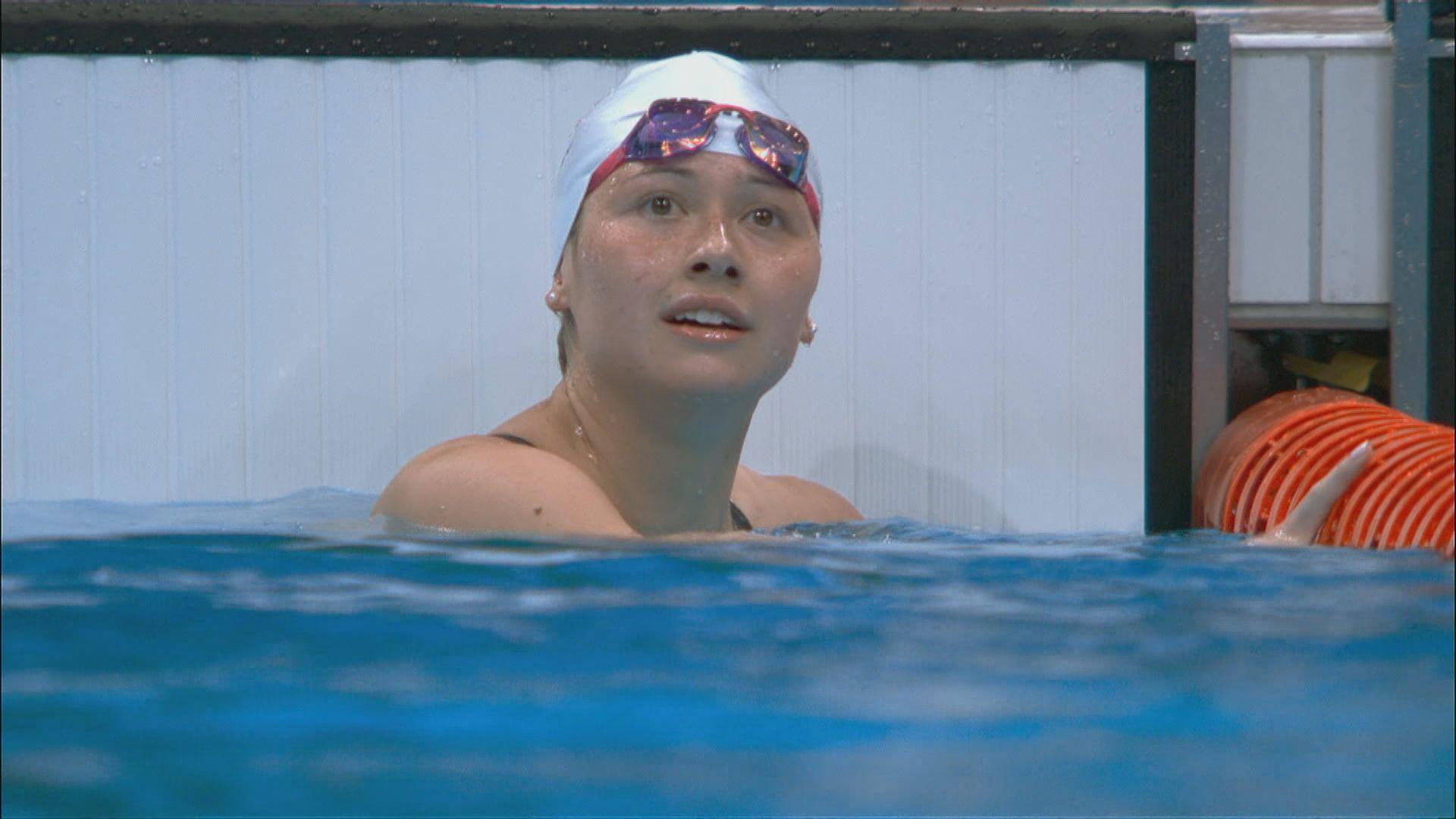 何詩蓓100米自由泳初賽 第二名晉級