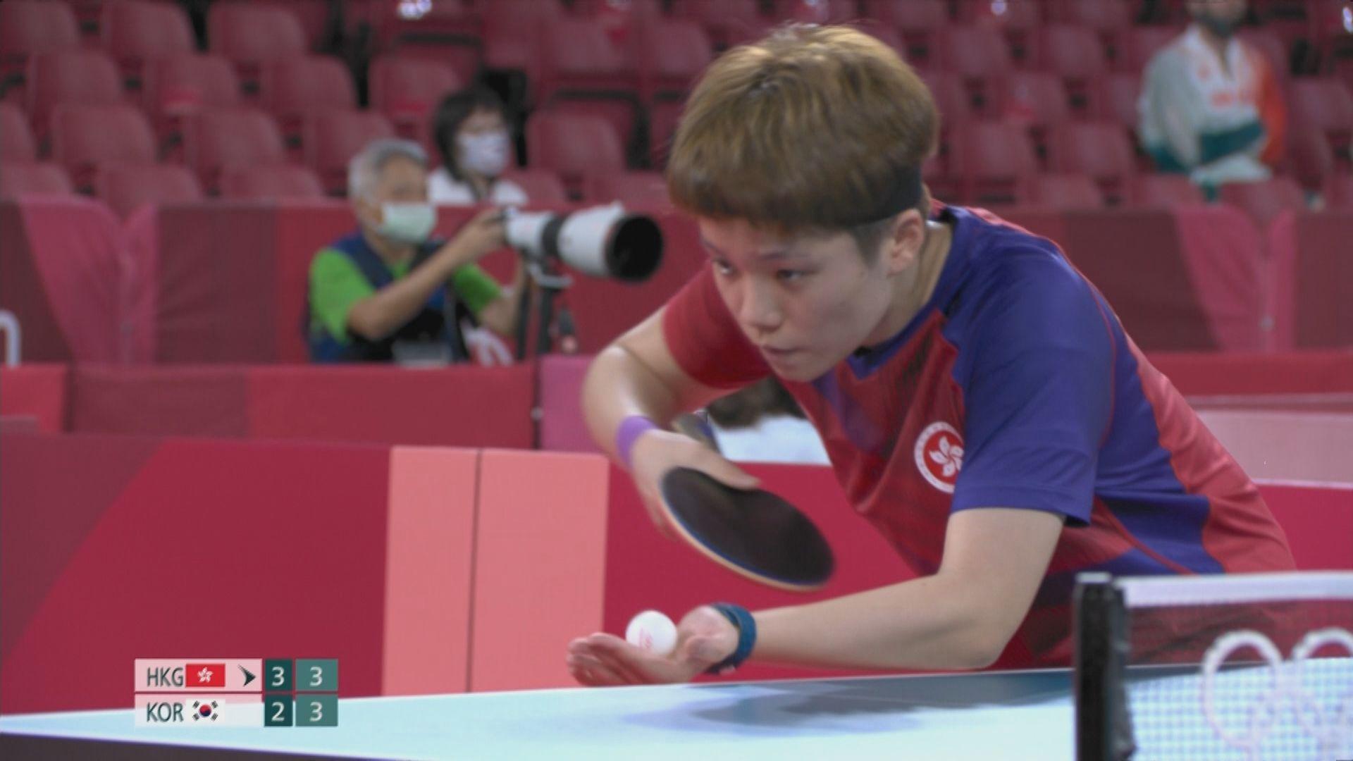 乒乓球女單 杜凱琹擊敗南韓代表晉身16強