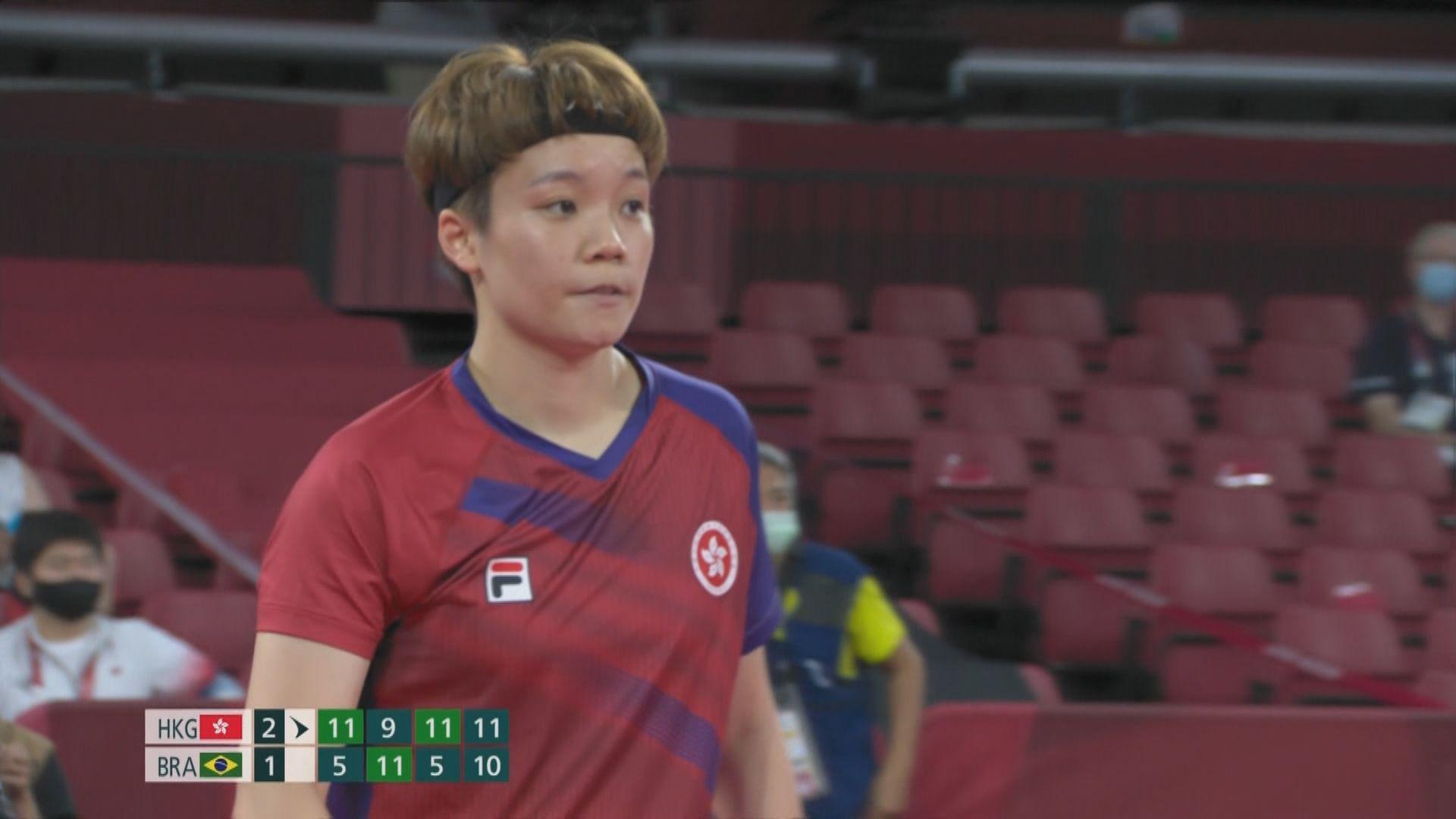 港隊乒乓球女團晉級八強