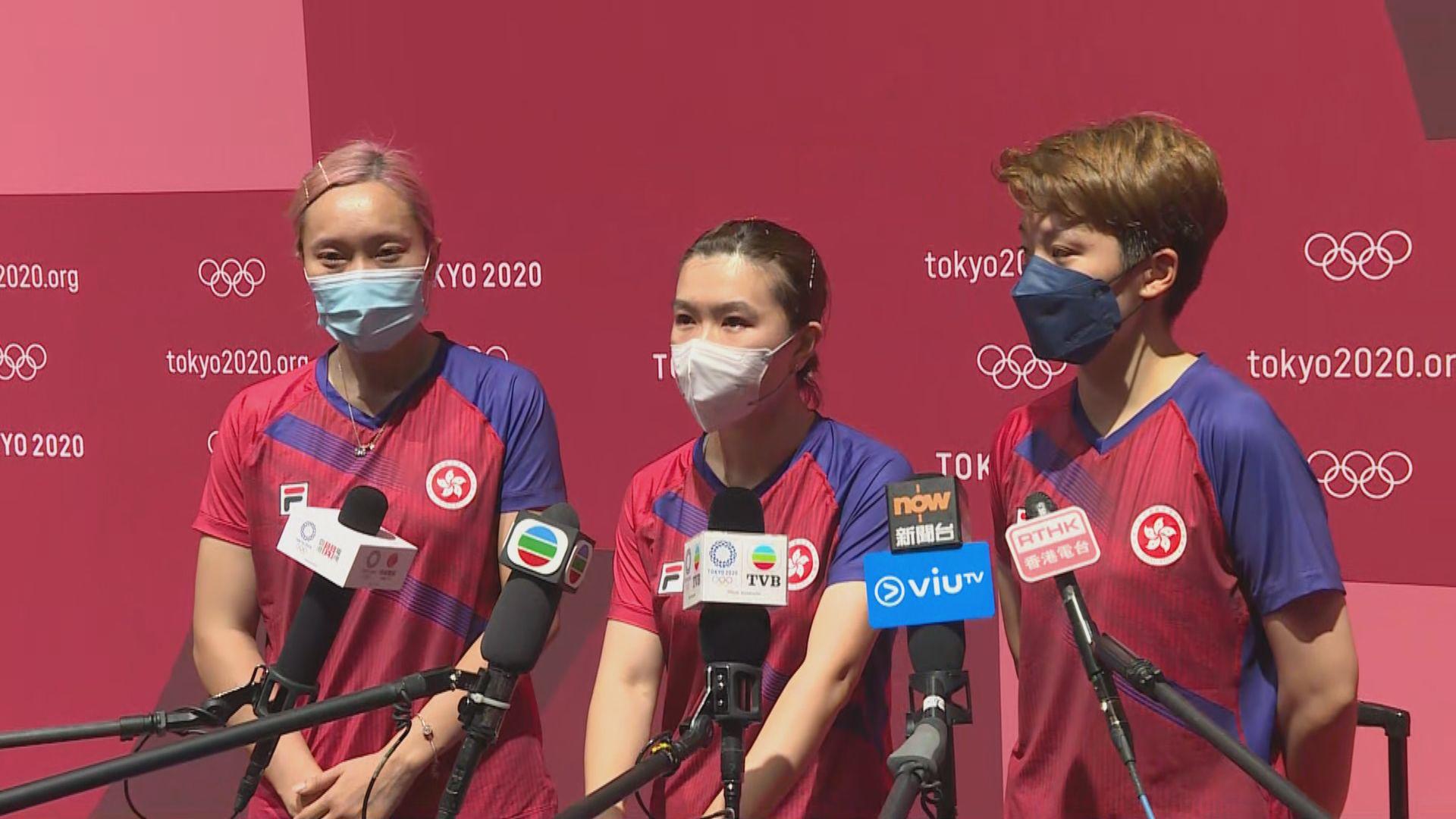 女子乒乓球團體賽 港隊擊敗羅馬尼亞躋身四強