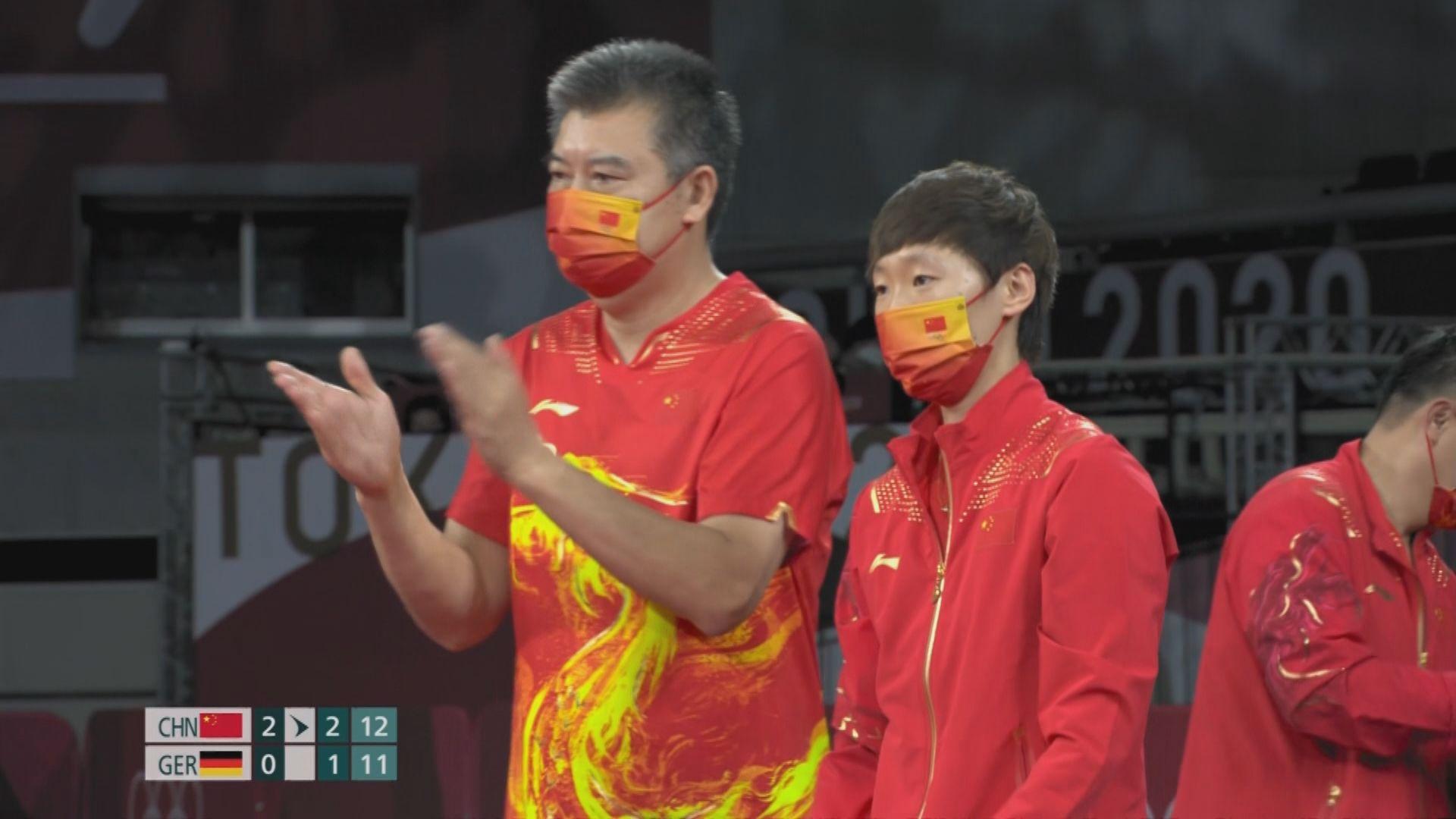 中國擊敗德國乒乓女團晉級決賽 港隊與德國爭銅牌