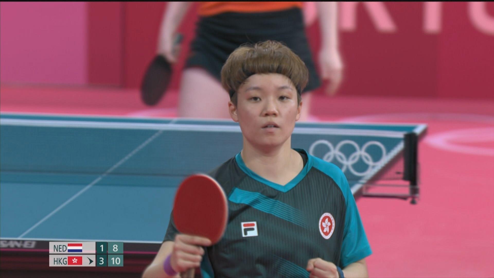 杜凱琹晉級奧運乒乓球女單8強 對中國陳夢