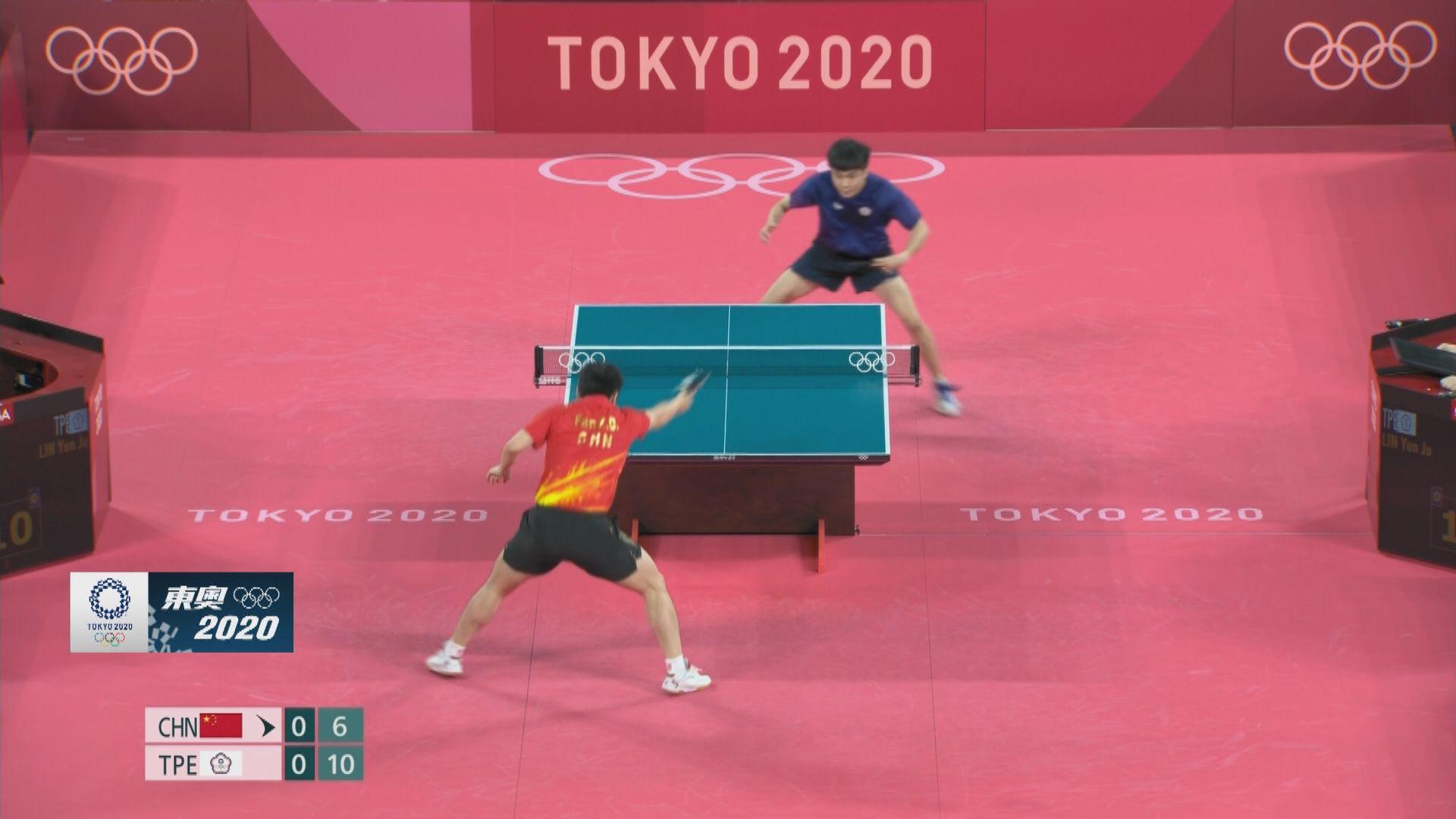 乒乓球男單 國家隊樊振東馬龍殺入決賽