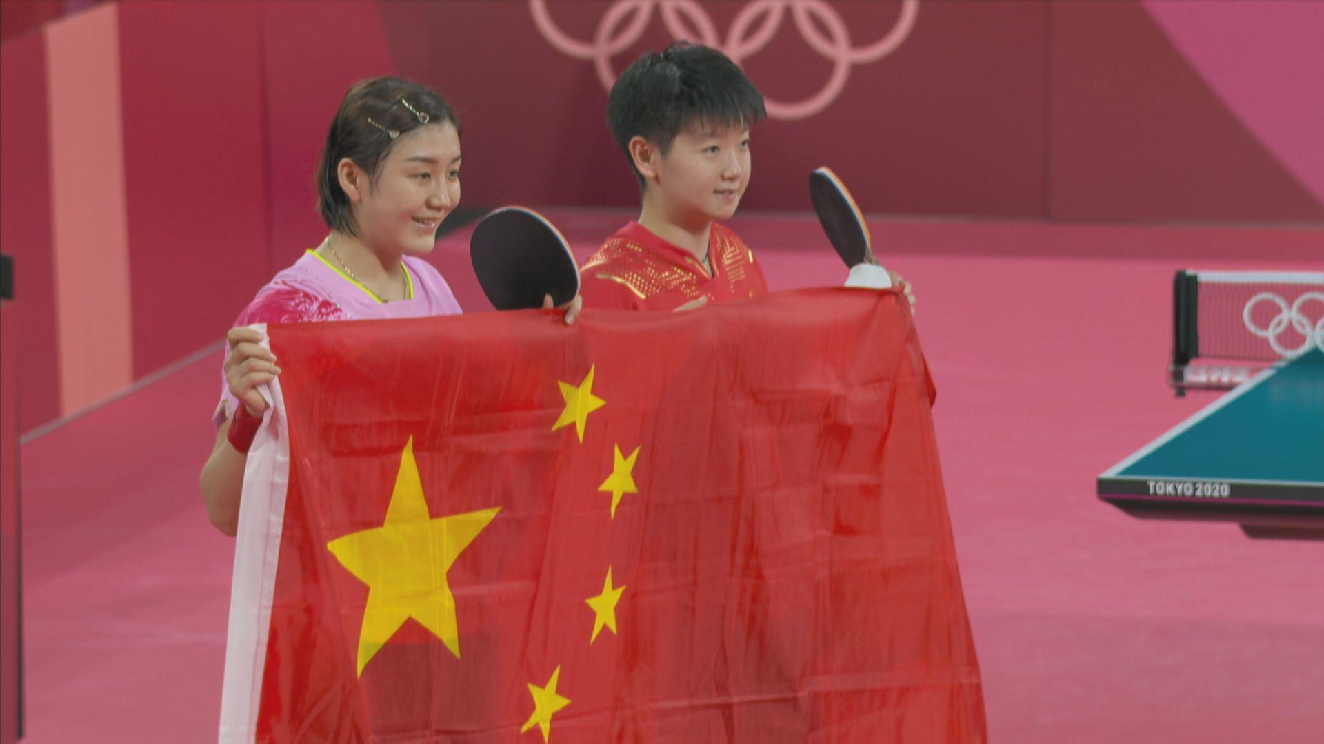 乒乓球女單 國家隊包辦金銀牌