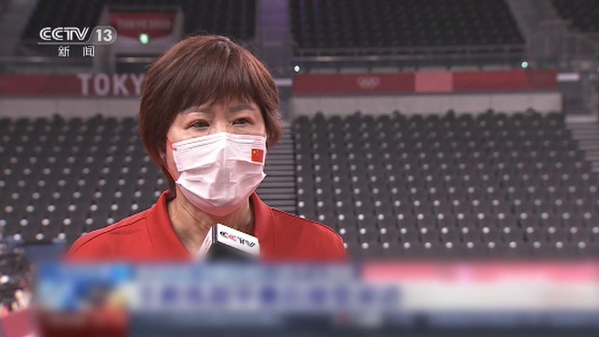 郎平對國家隊連輸三局土耳其覺得驚訝