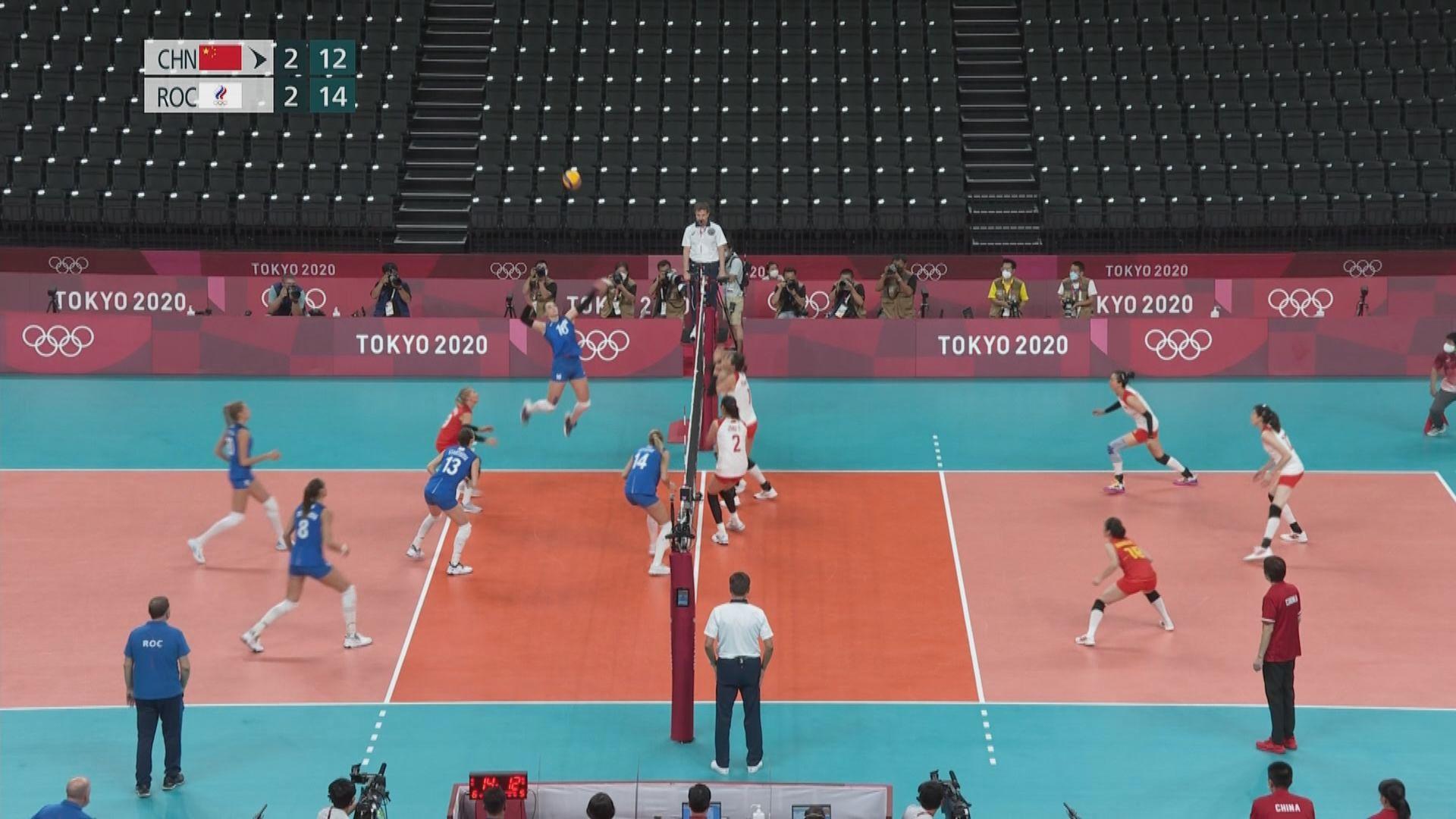 女排 中國2:3俄羅斯奧委會
