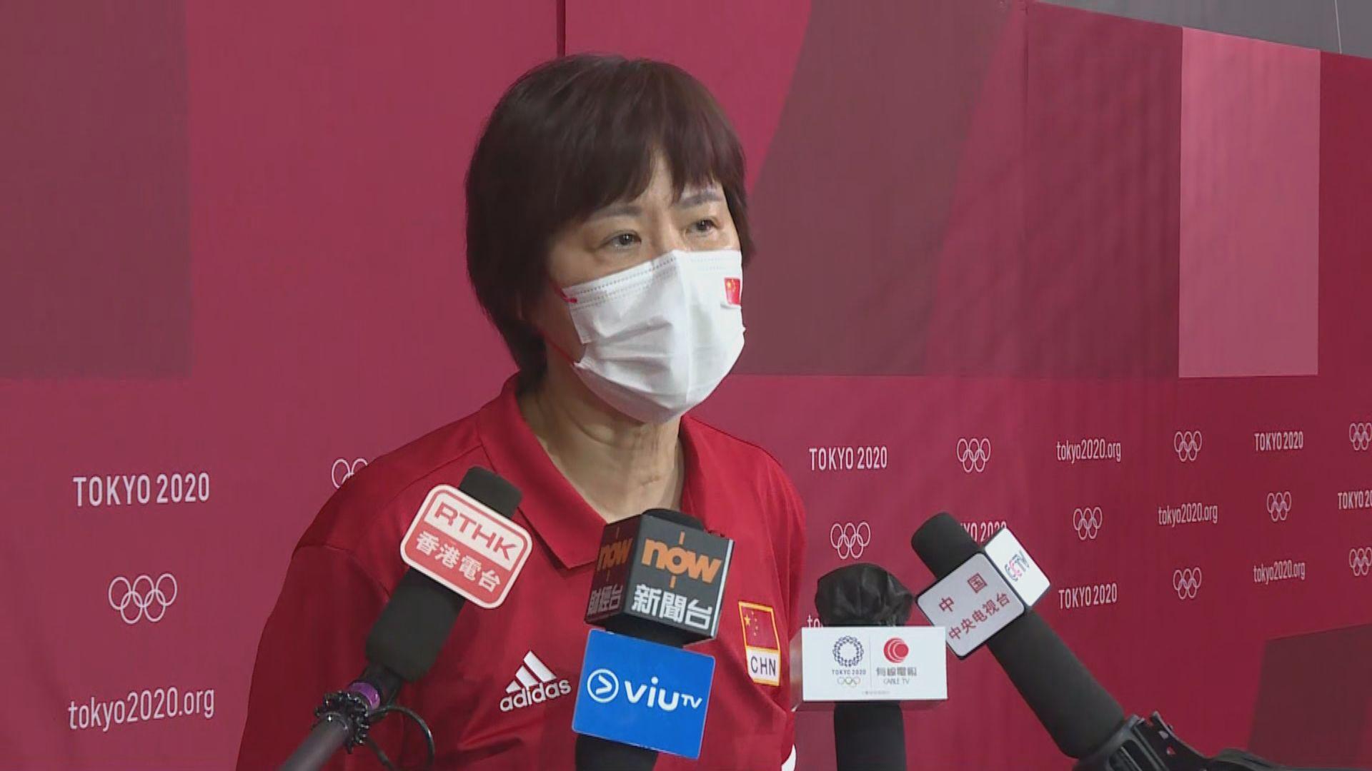 中國女排總教練郎平指餘下兩場會繼續努力