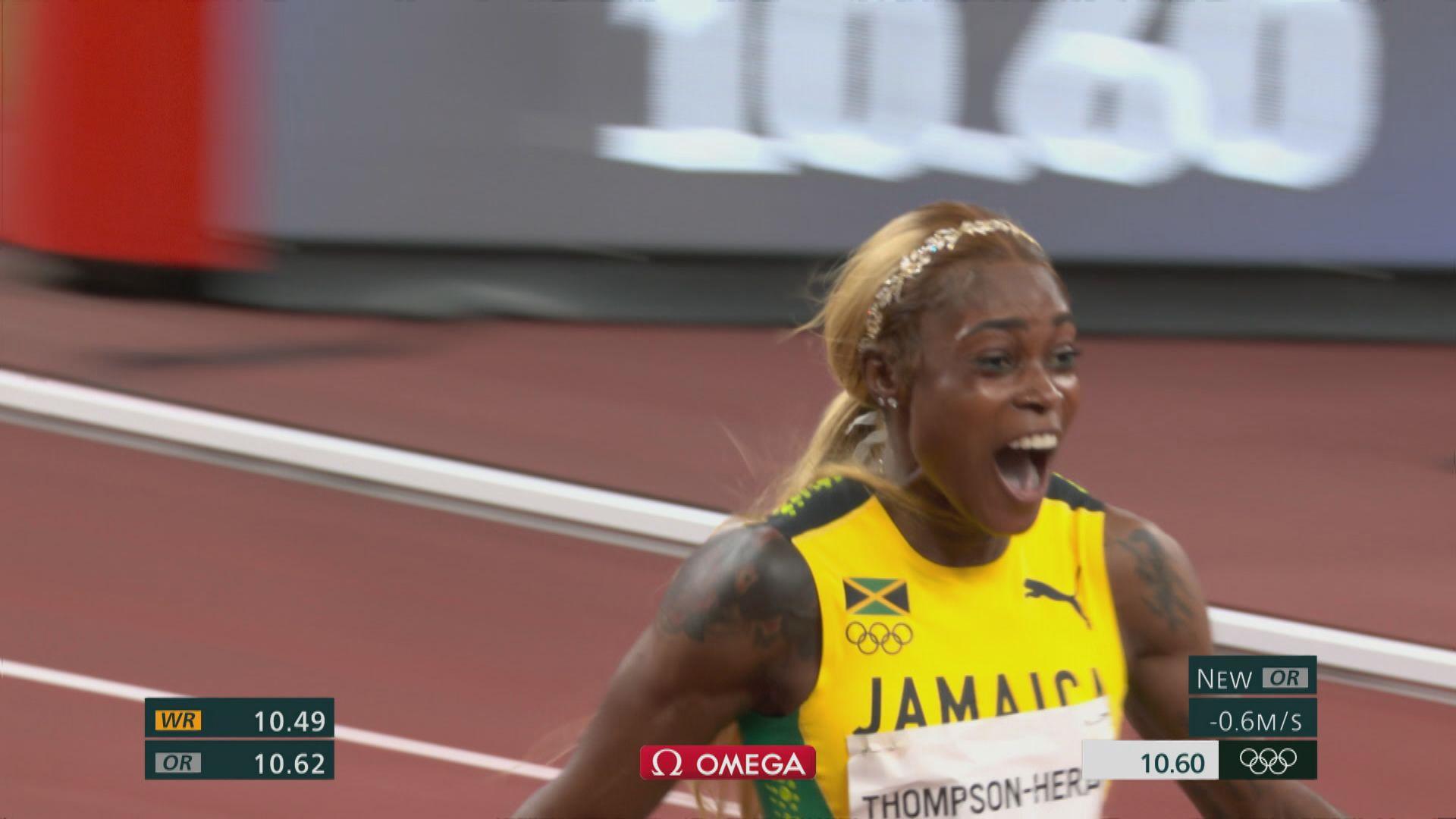 奧運女子100米跑 湯遜希拉破奧運紀錄奪金