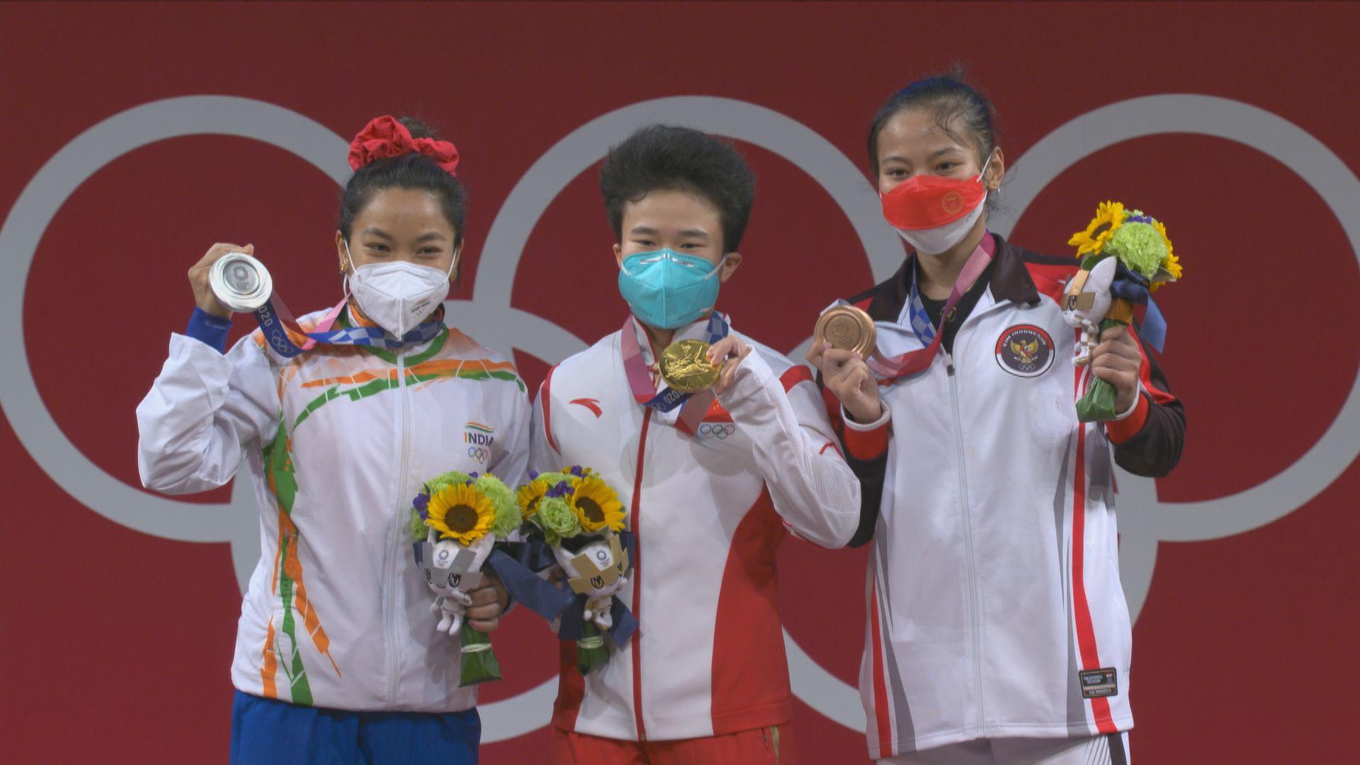 侯志慧女子49公斤級舉重為中國隊添金