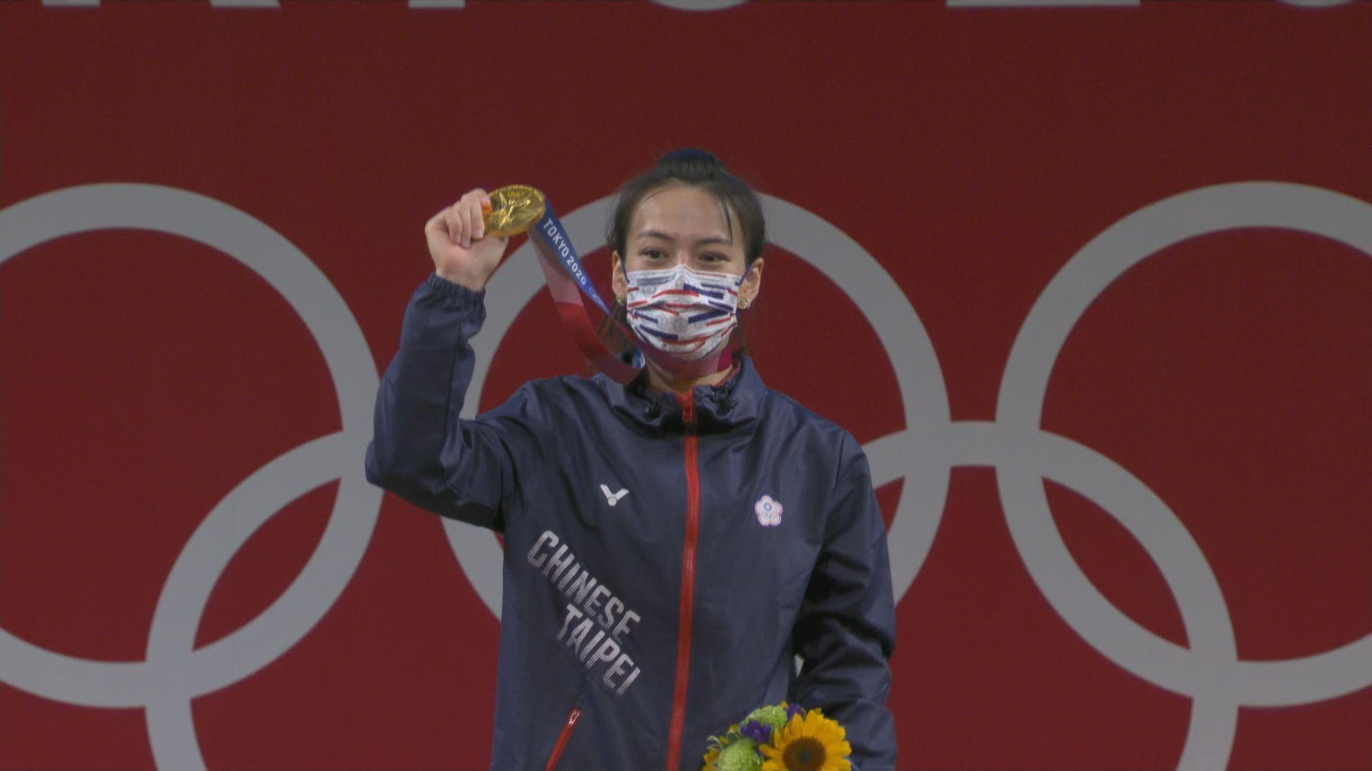 中華台北郭婞淳59公斤級舉重破奧運紀錄奪金