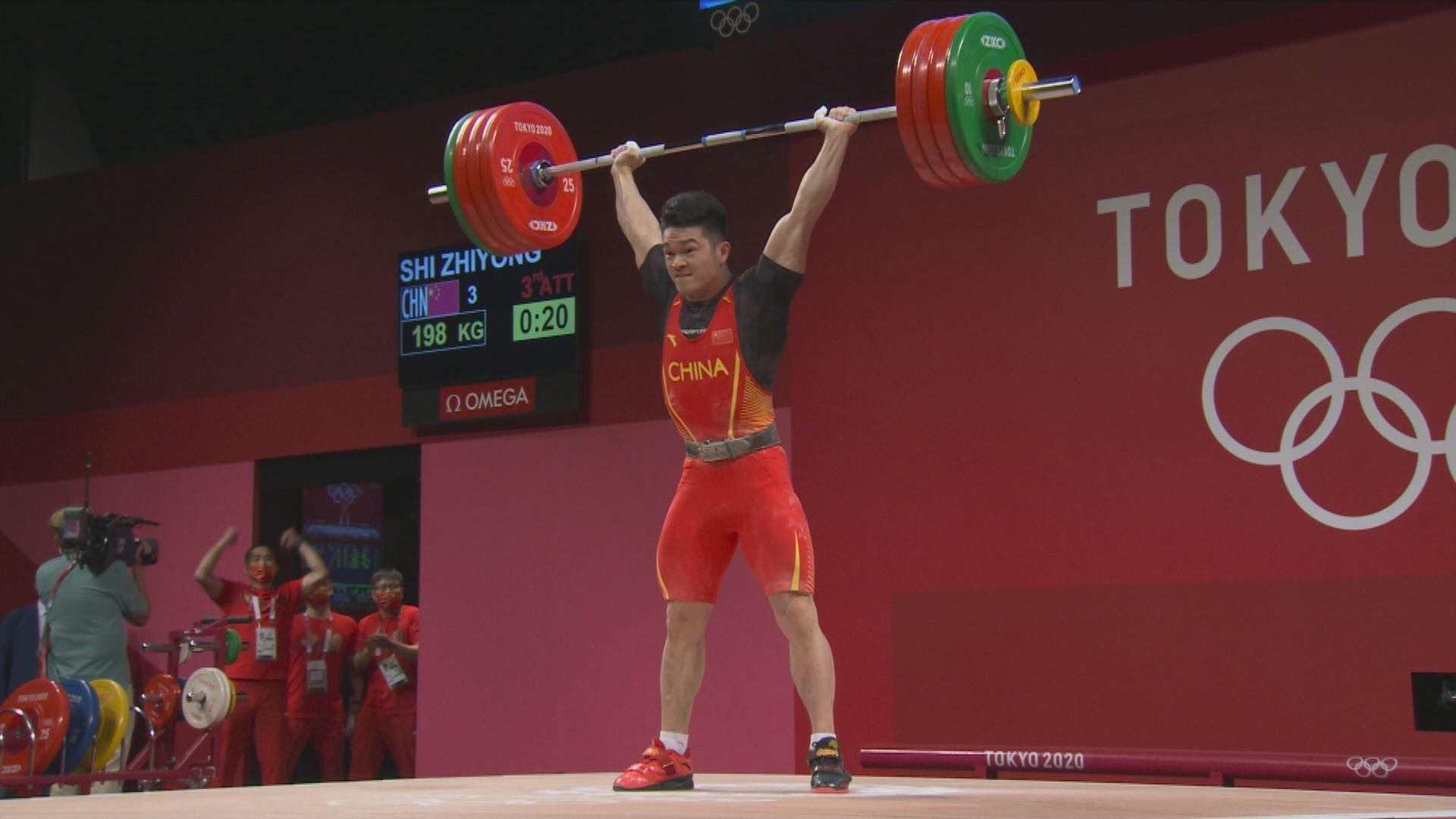 石智勇73公斤級舉重破奧運及世界紀錄奪金