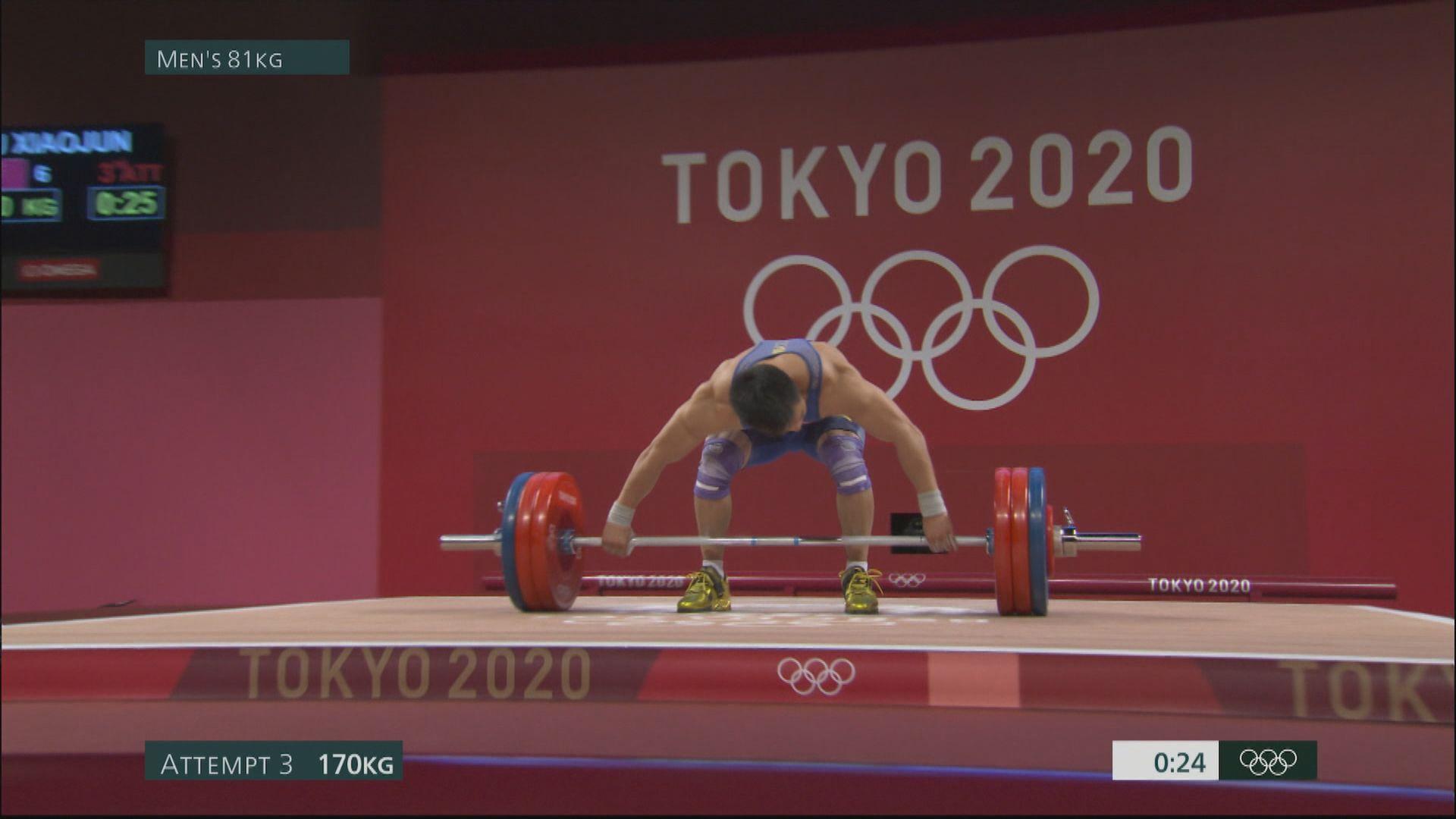 男子81公斤級舉重 國家隊呂小軍創奧運紀錄奪金