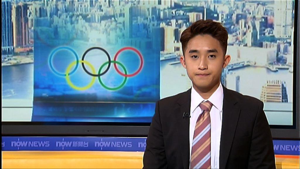 國際奧委會為不全面禁止俄選手參加奧運辯護