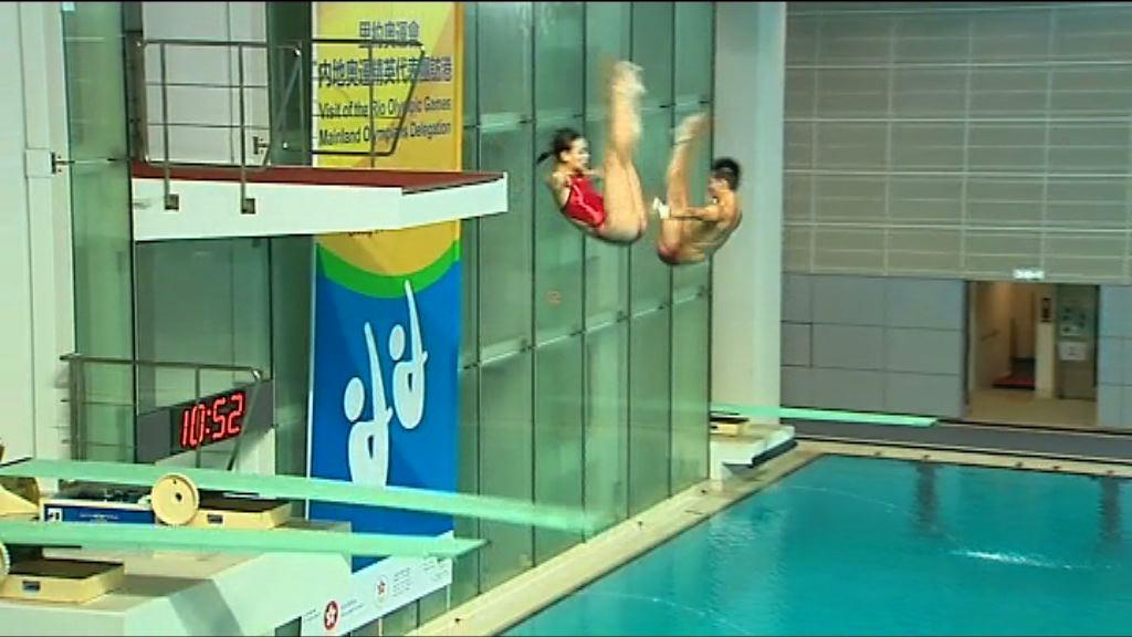 國家跳水隊維園泳池示範表演