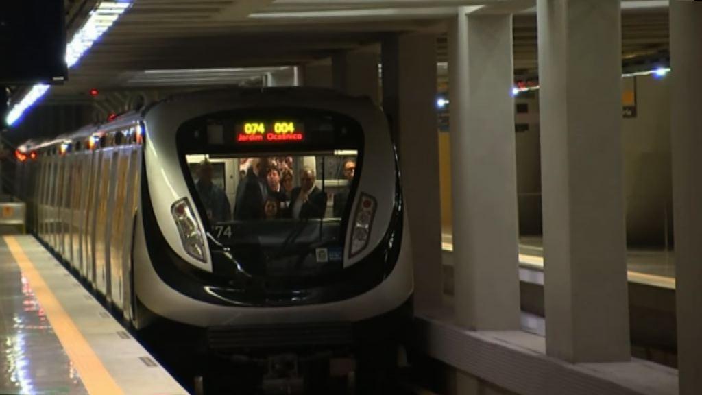 巴西里約奧運新地鐵線完工