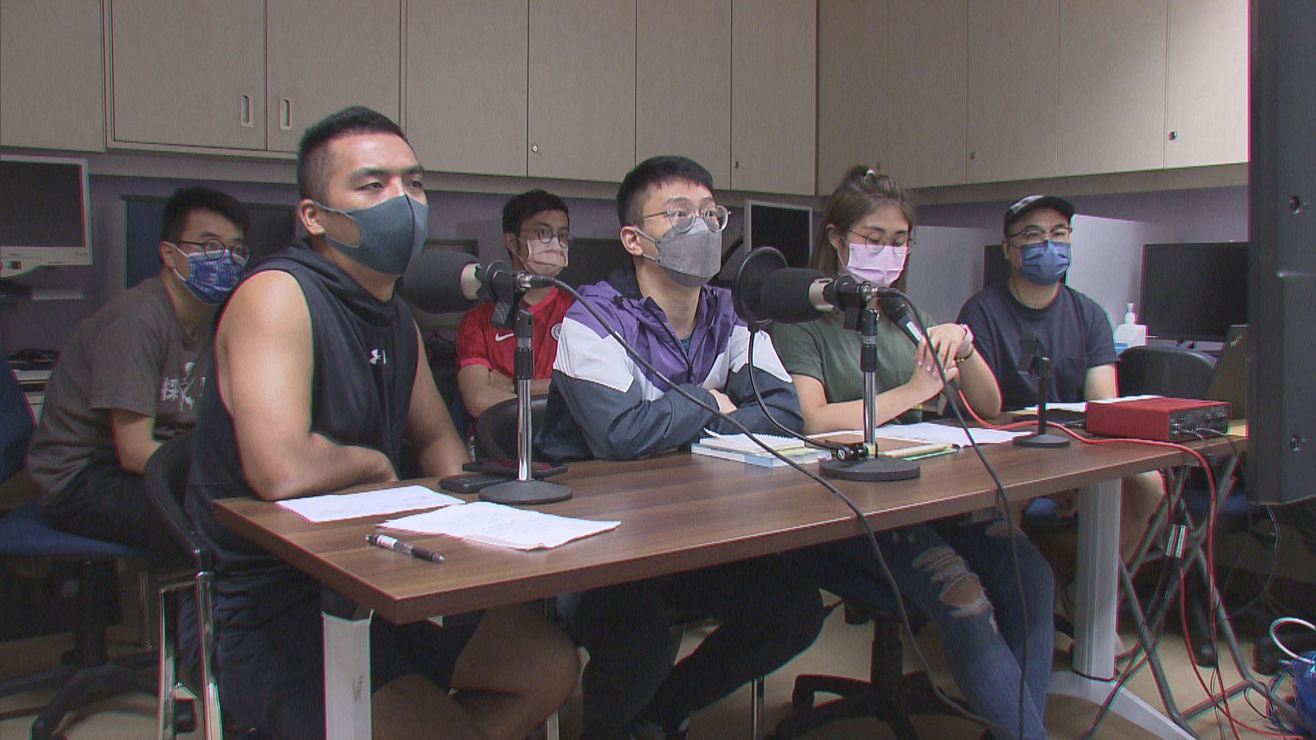 失明人協進會設口述影像 為視障人士旁述奧運賽事