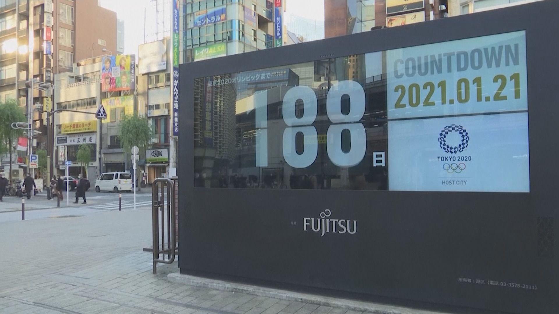 日揆強調有決心舉辦東京奧運