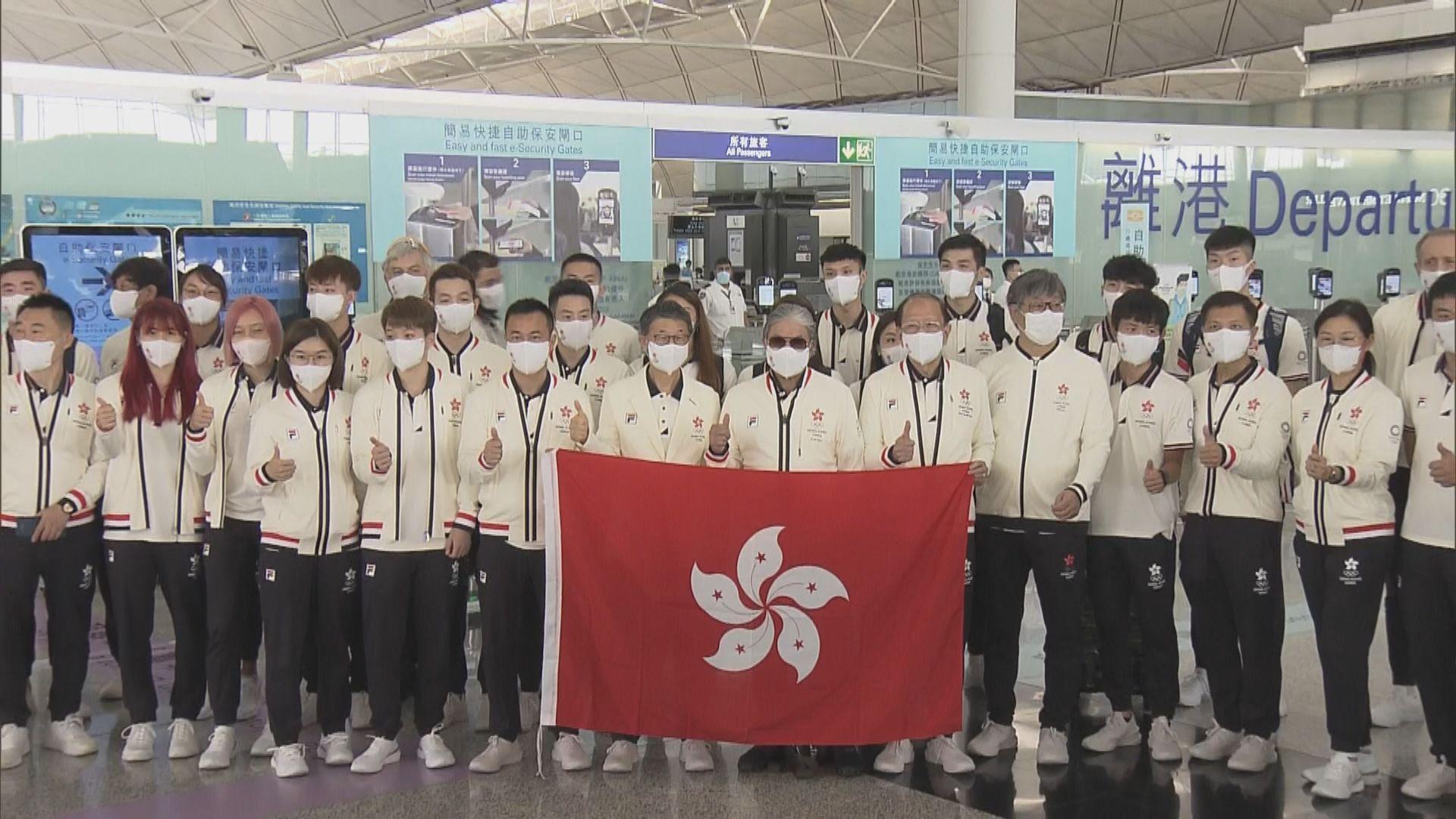 港隊出發到東京備戰奧運