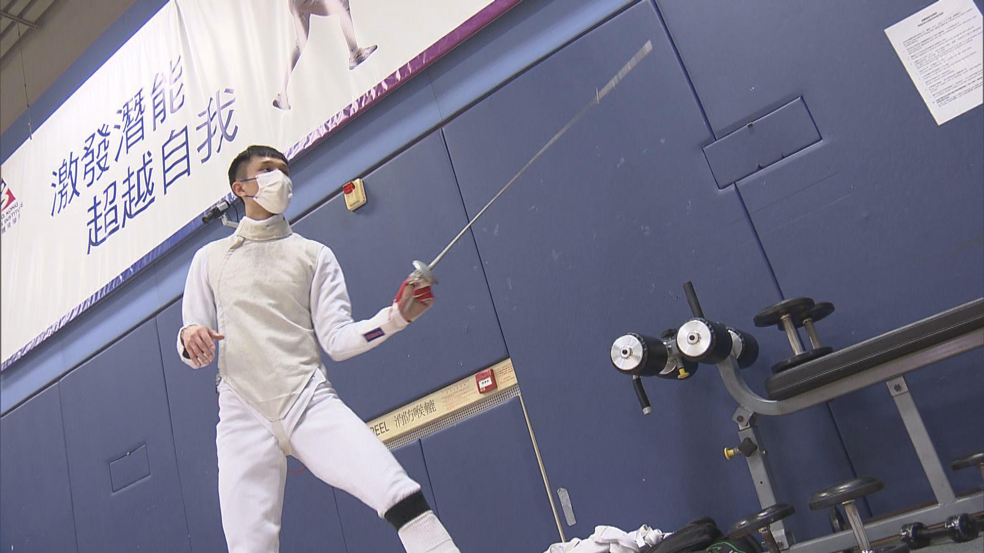 【備戰奧運】劍擊隊破紀錄取八個參賽資格 花劍新晉一哥蔡俊彥稱備戰著重調整心態