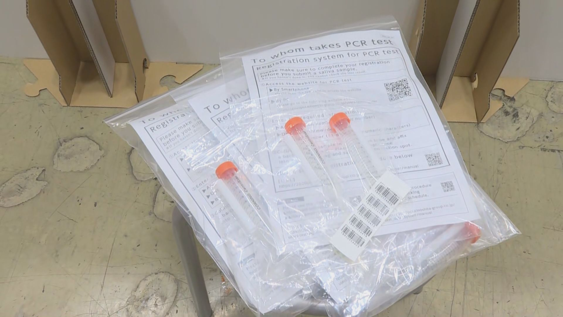 【東奧直擊】新聞中心採用全自助方式檢測病毒