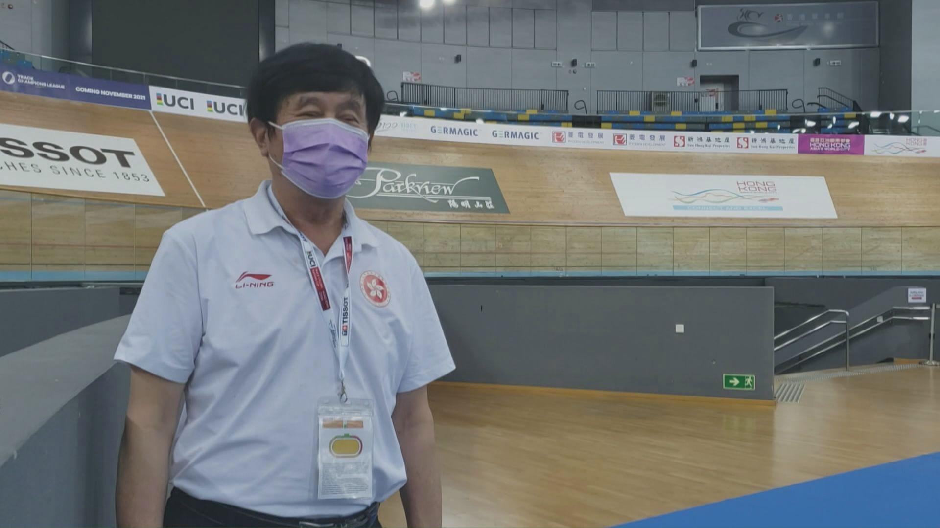 香港單車隊總教練:對政府購東京奧運會轉播權感到高興