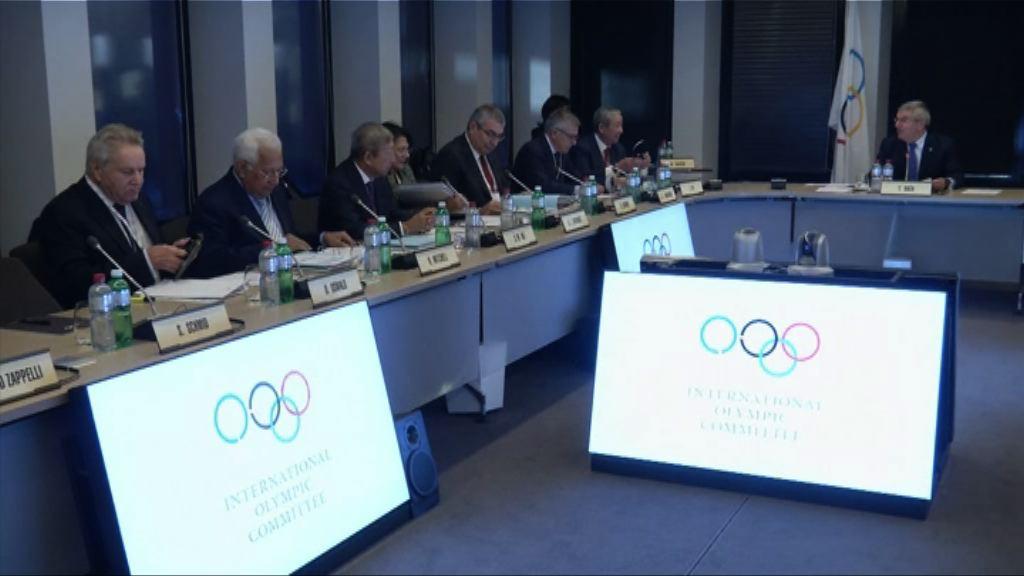 國際奧委會將決定是否禁俄運動員參賽